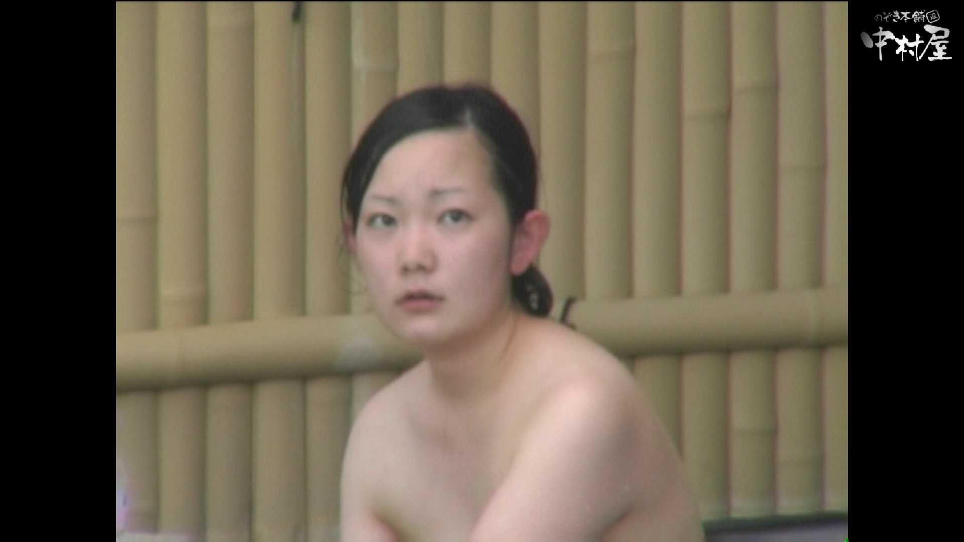Aquaな露天風呂Vol.892 盗撮師作品   美しいOLの裸体  72pic 22