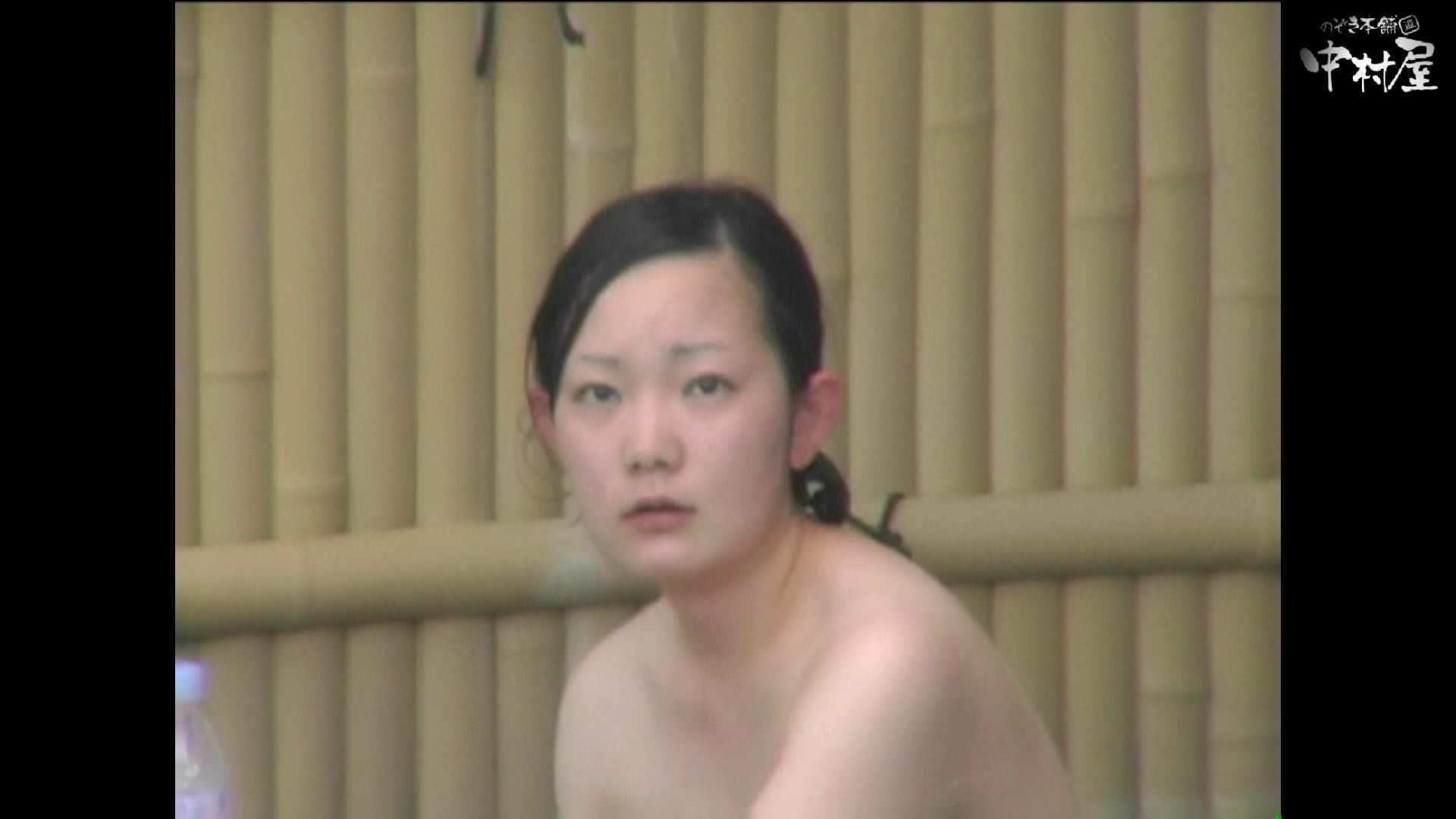 Aquaな露天風呂Vol.892 露天風呂突入 ヌード画像 72pic 23