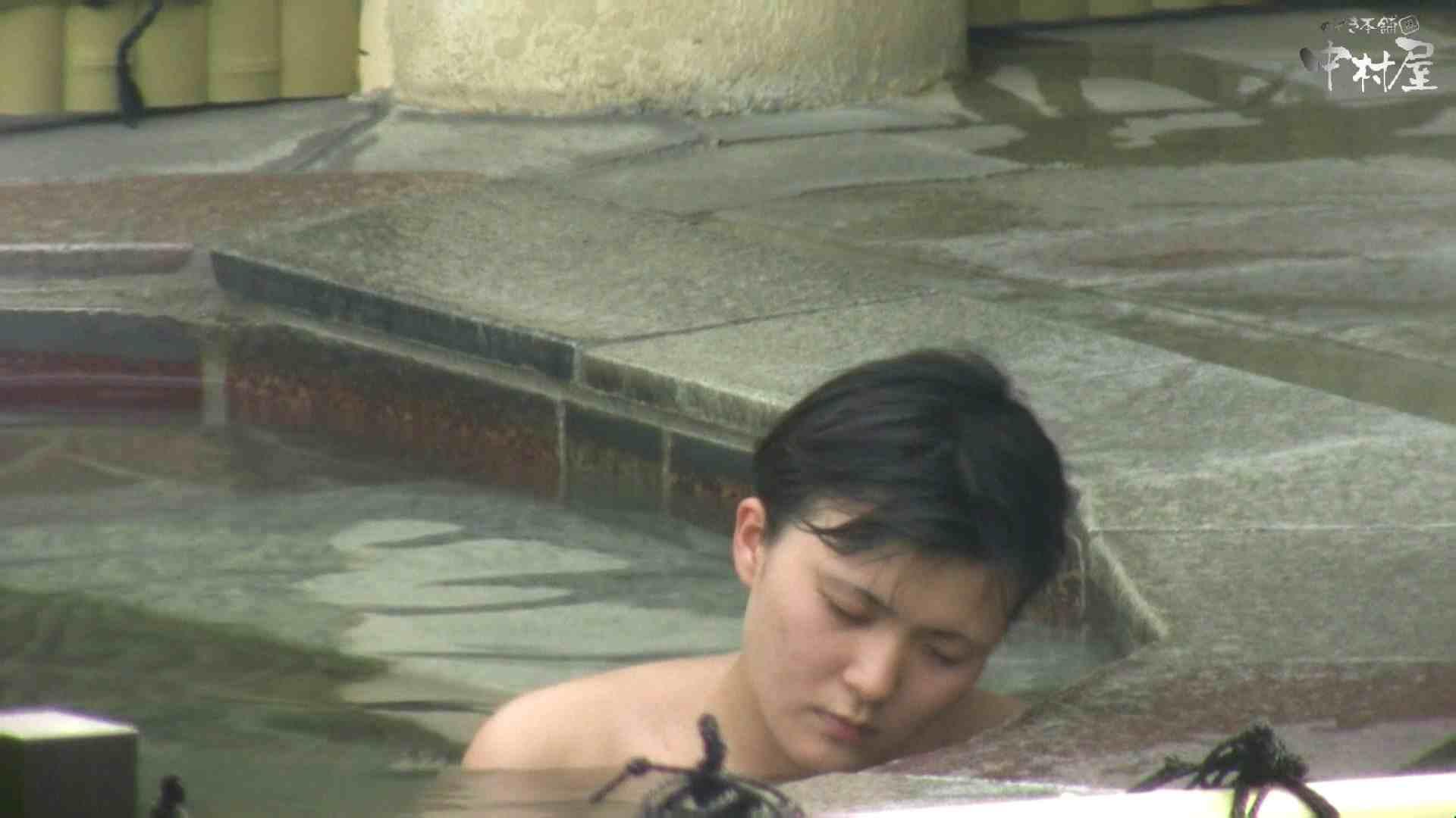 Aquaな露天風呂Vol.894 露天風呂突入 | 美しいOLの裸体  93pic 28
