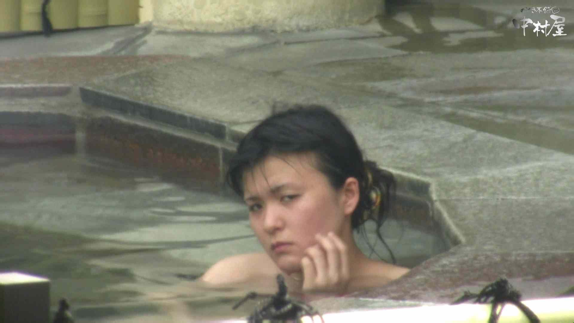 Aquaな露天風呂Vol.894 露天風呂突入 | 美しいOLの裸体  93pic 67