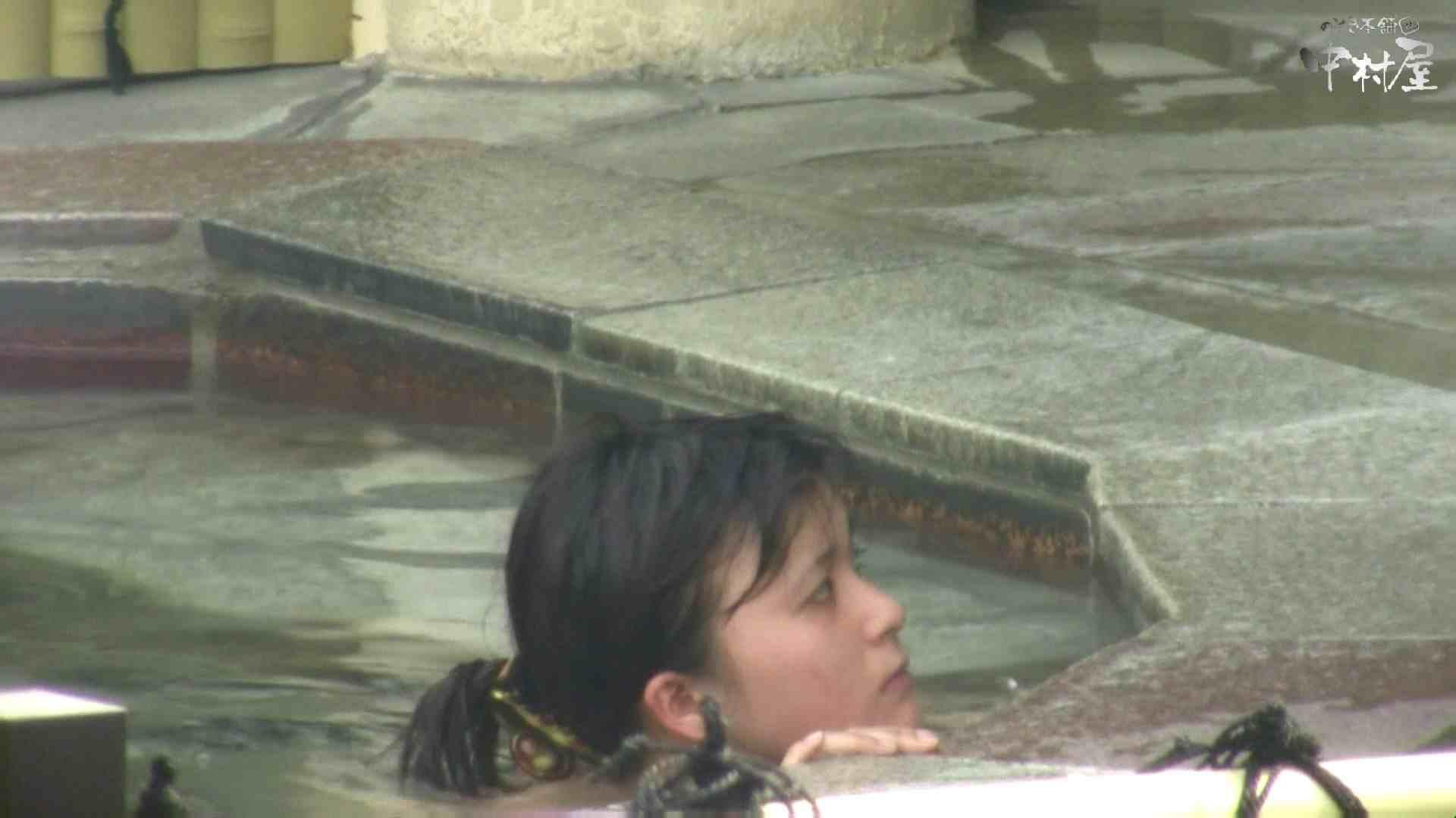 Aquaな露天風呂Vol.894 露天風呂突入 | 美しいOLの裸体  93pic 70