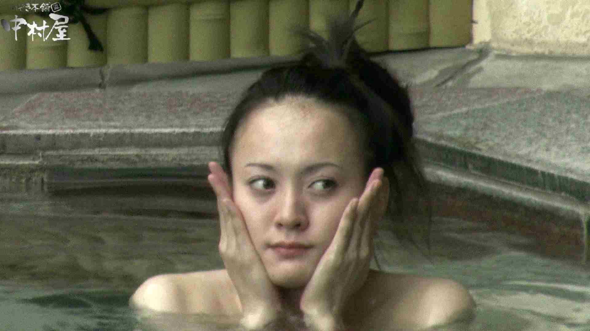 Aquaな露天風呂Vol.900 美しいOLの裸体   露天風呂突入  86pic 4