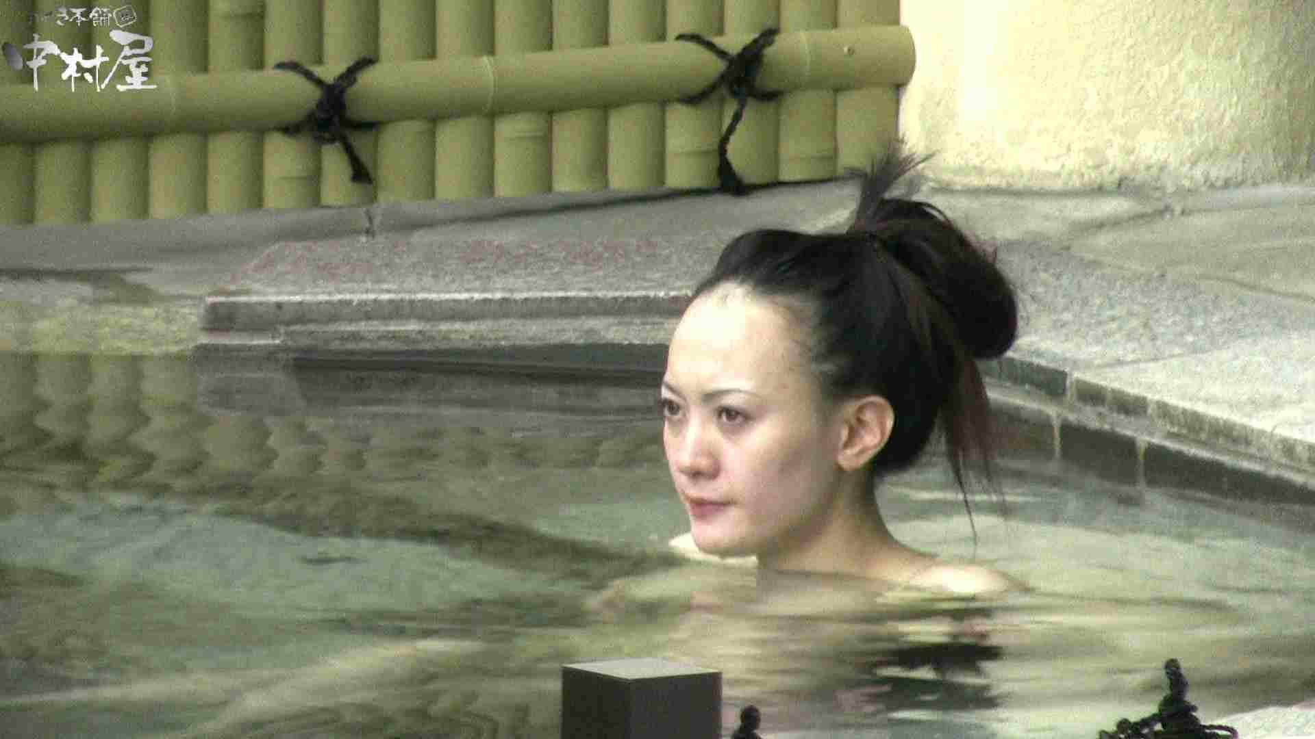 Aquaな露天風呂Vol.900 盗撮師作品 ヌード画像 86pic 26