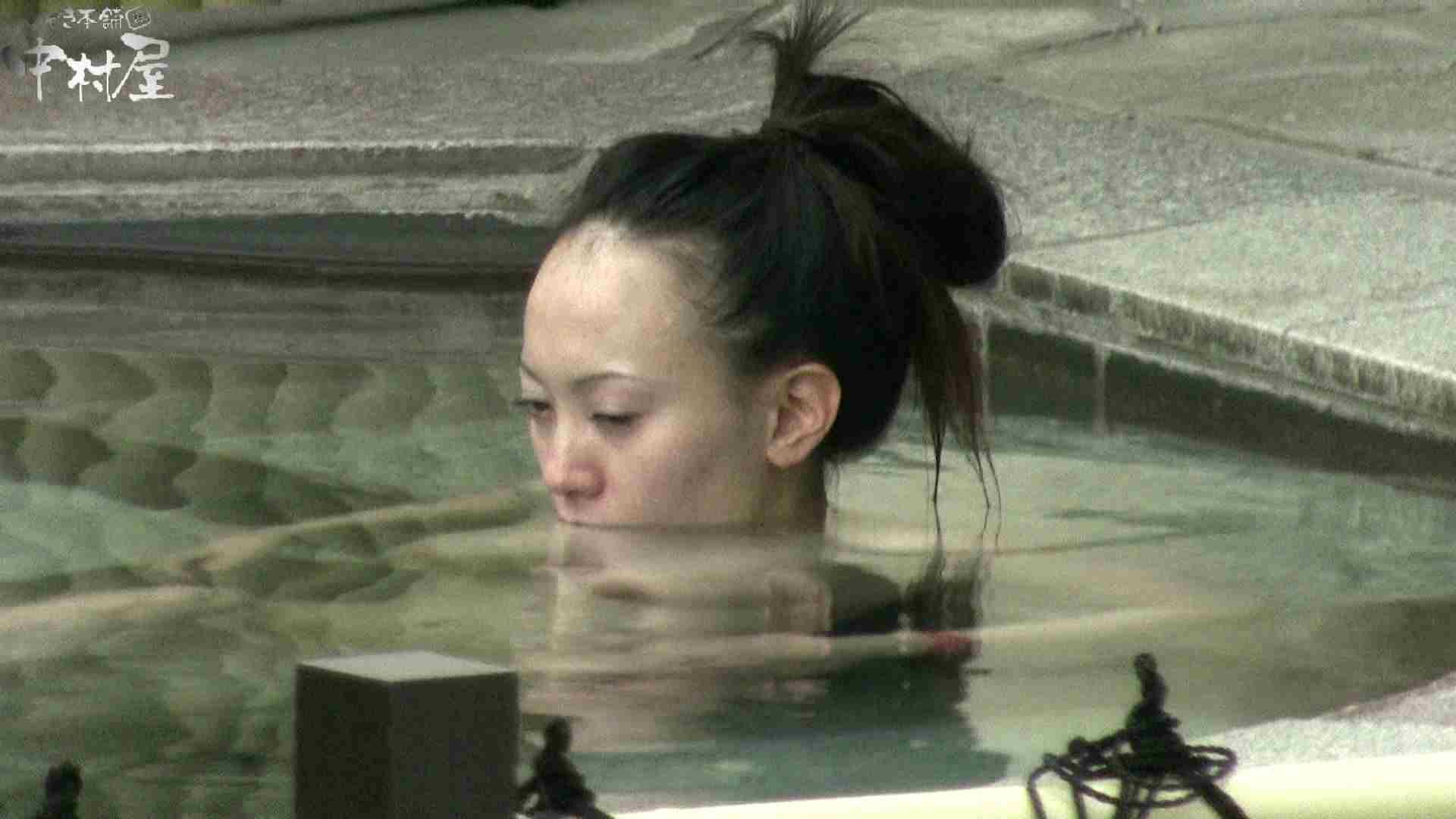Aquaな露天風呂Vol.900 美しいOLの裸体  86pic 30