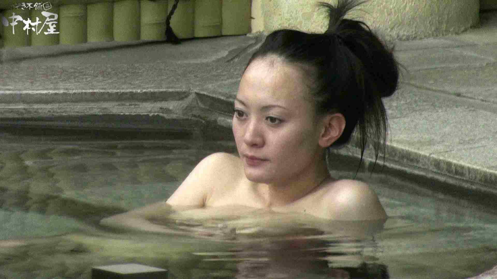 Aquaな露天風呂Vol.900 美しいOLの裸体  86pic 36