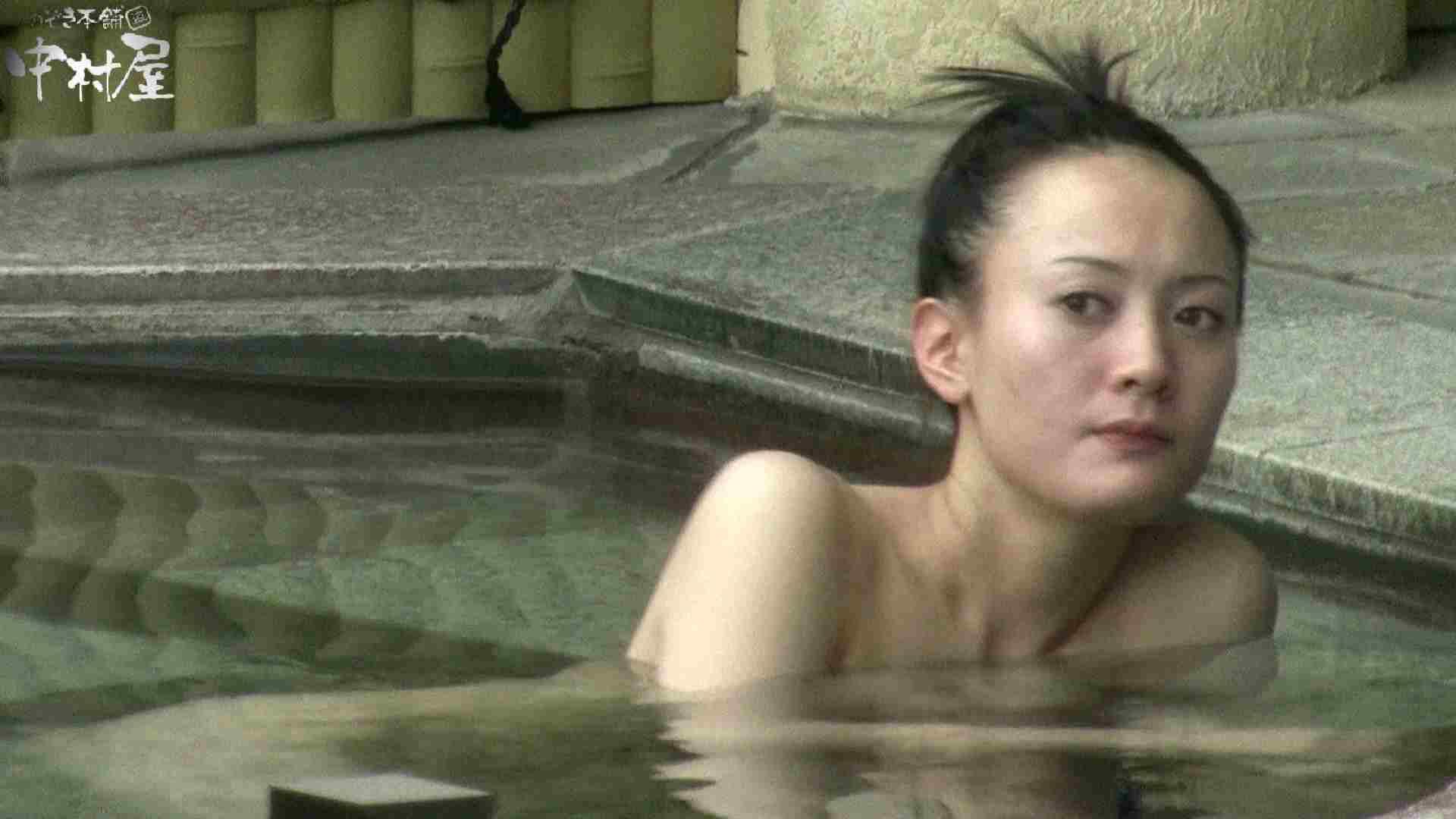 Aquaな露天風呂Vol.900 美しいOLの裸体   露天風呂突入  86pic 37
