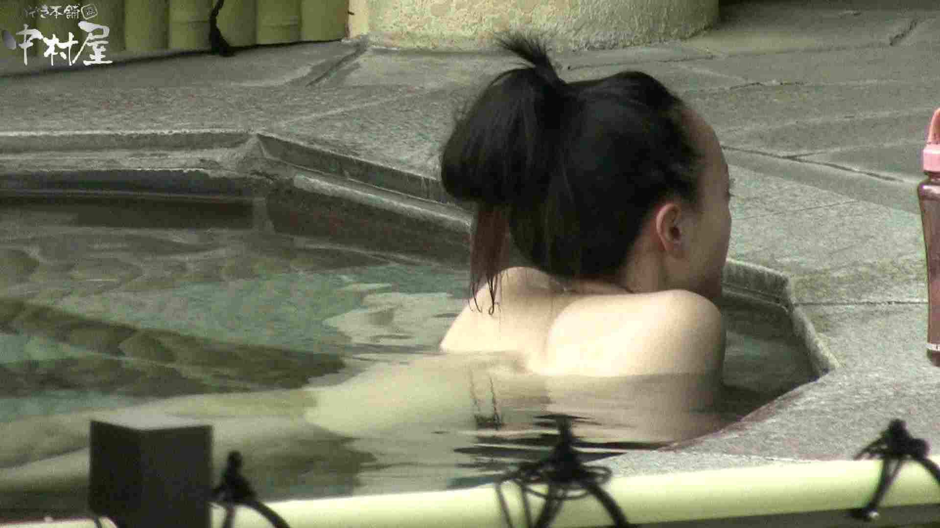 Aquaな露天風呂Vol.900 盗撮師作品 ヌード画像 86pic 38
