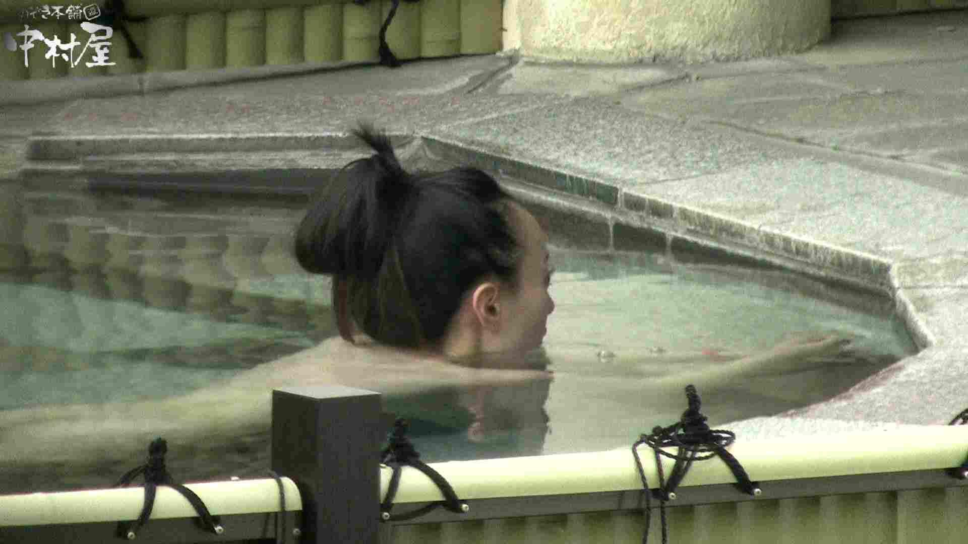 Aquaな露天風呂Vol.900 盗撮師作品 ヌード画像 86pic 44