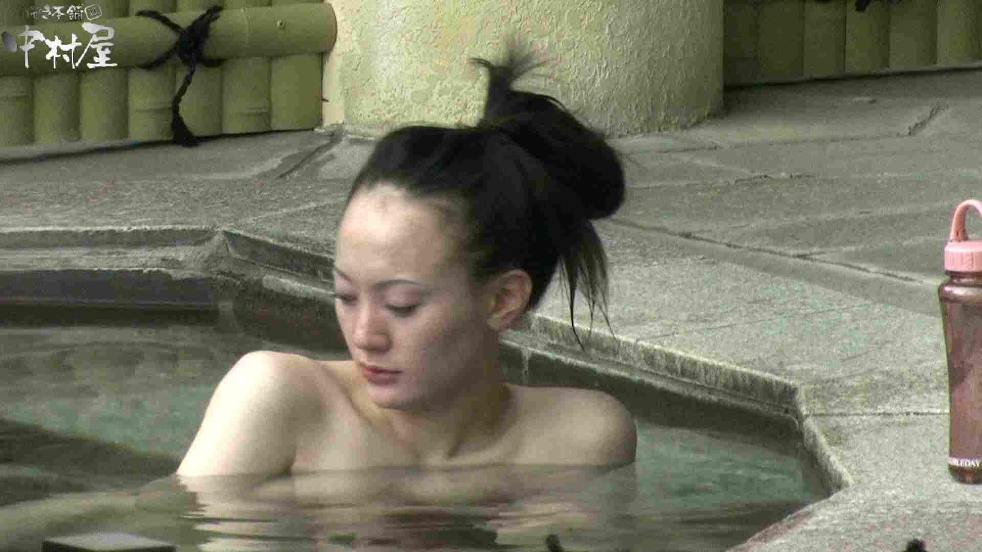 Aquaな露天風呂Vol.900 美しいOLの裸体   露天風呂突入  86pic 46