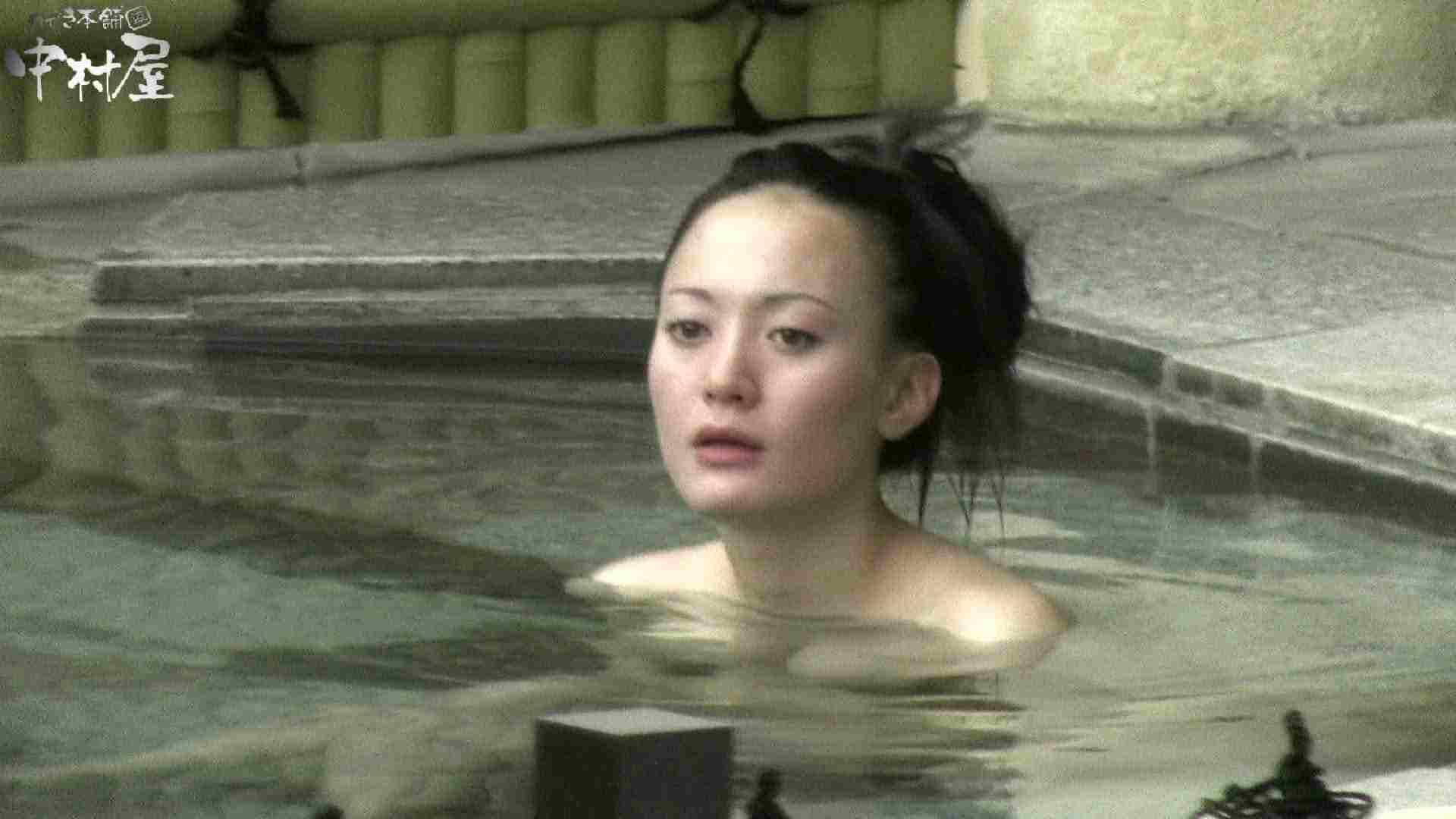 Aquaな露天風呂Vol.900 美しいOLの裸体  86pic 48