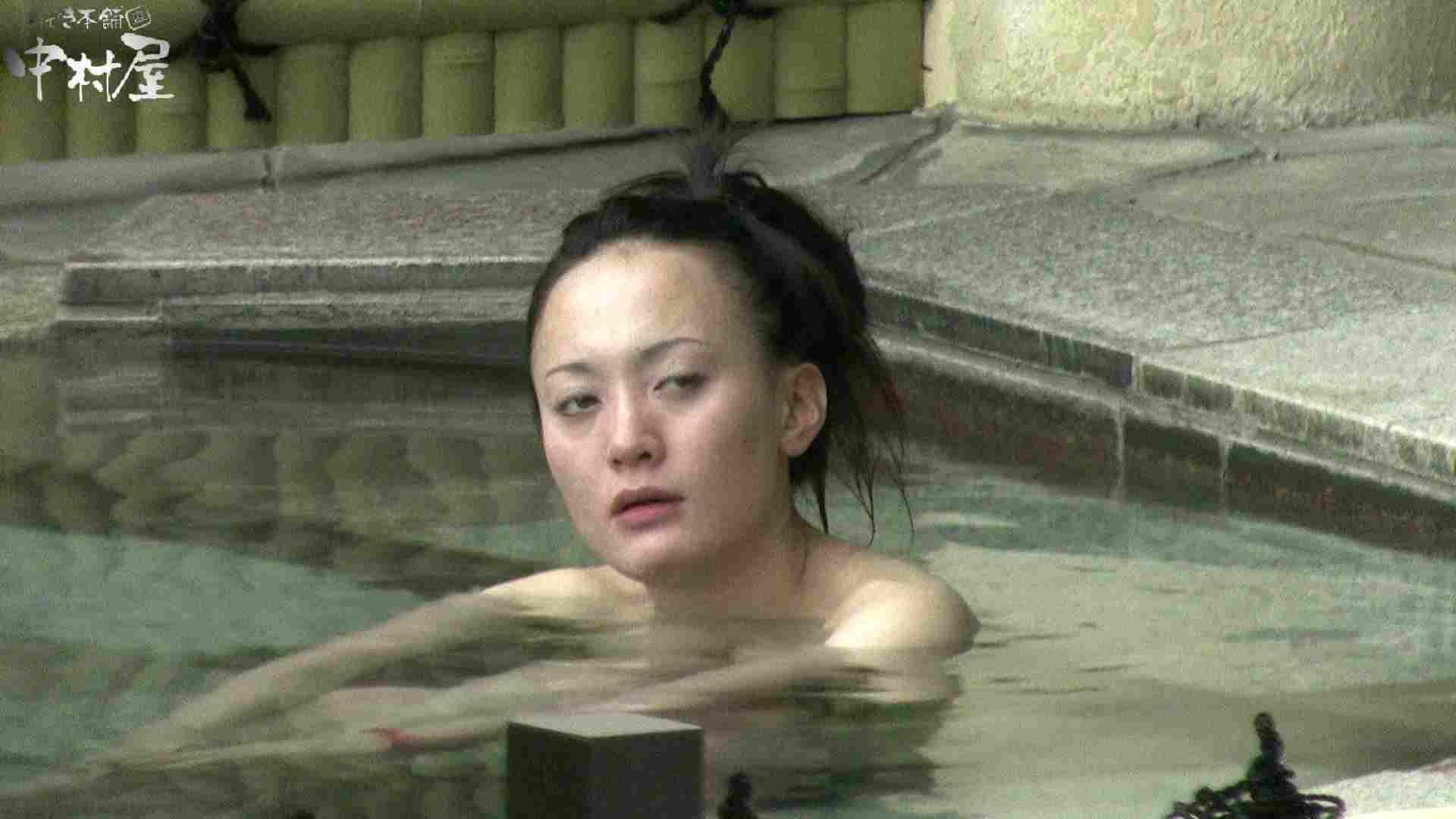 Aquaな露天風呂Vol.900 美しいOLの裸体   露天風呂突入  86pic 49