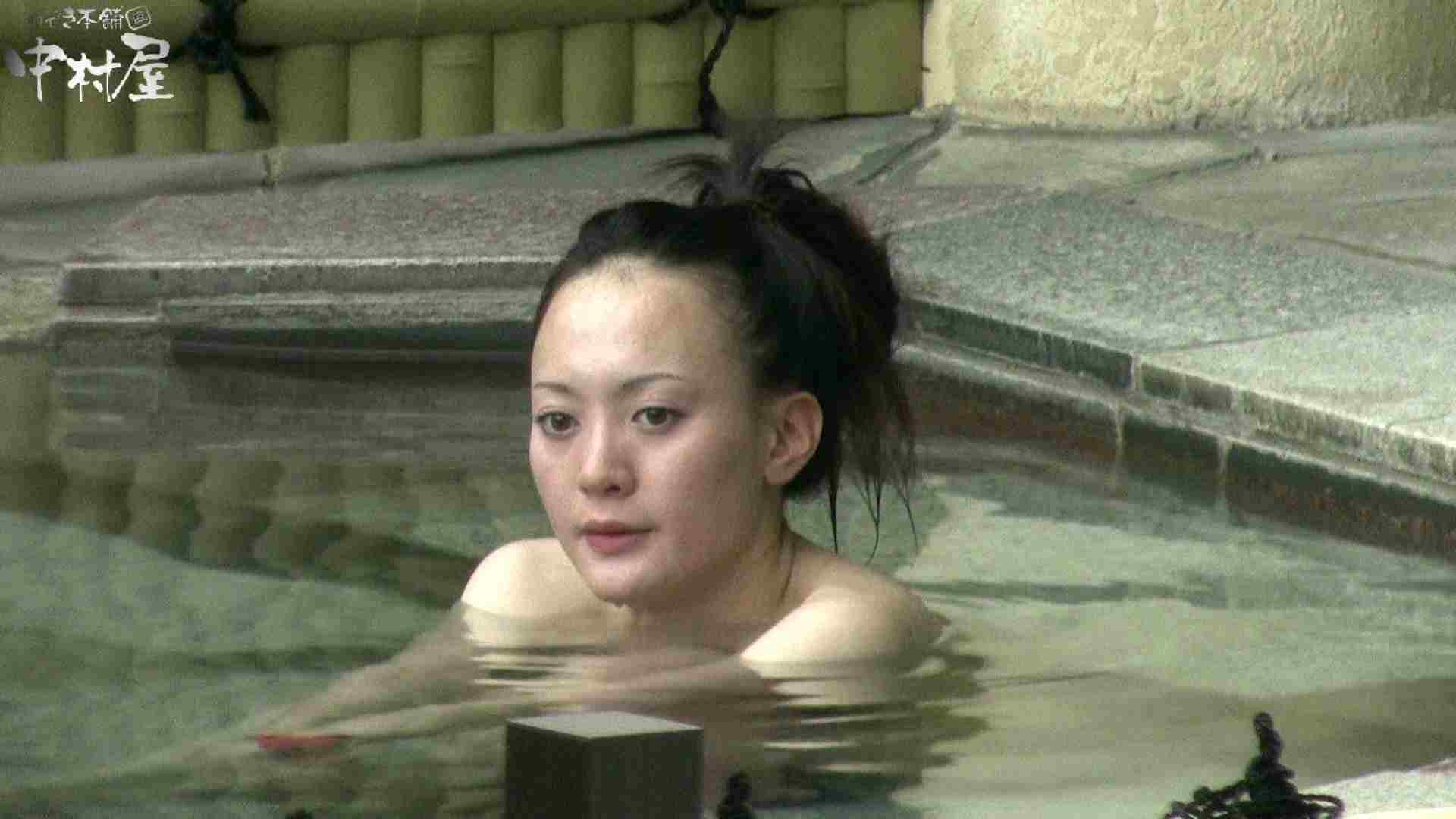 Aquaな露天風呂Vol.900 盗撮師作品 ヌード画像 86pic 50