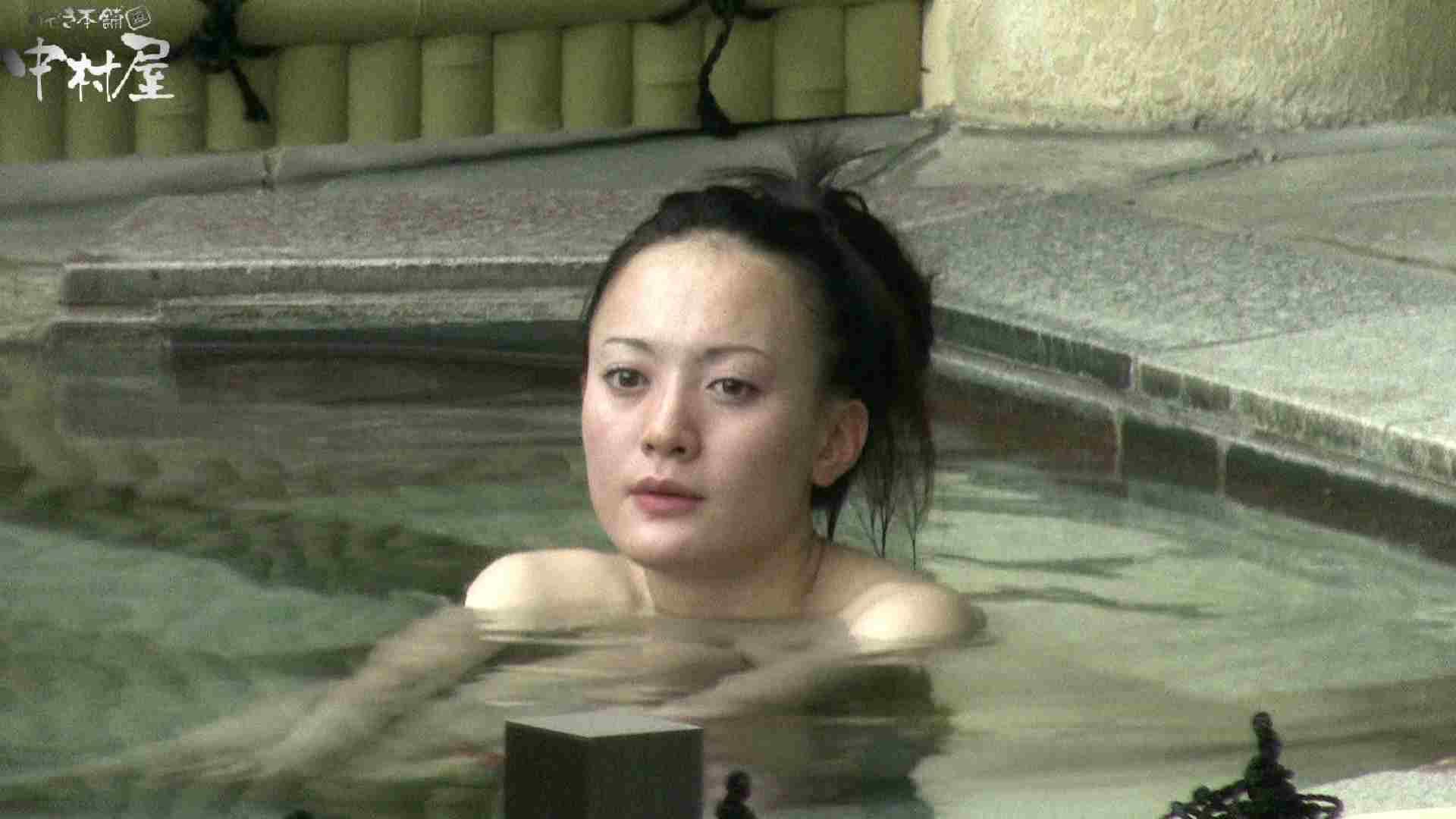Aquaな露天風呂Vol.900 美しいOLの裸体  86pic 51