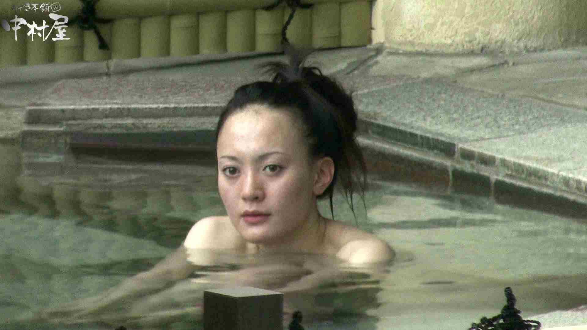 Aquaな露天風呂Vol.900 美しいOLの裸体   露天風呂突入  86pic 52