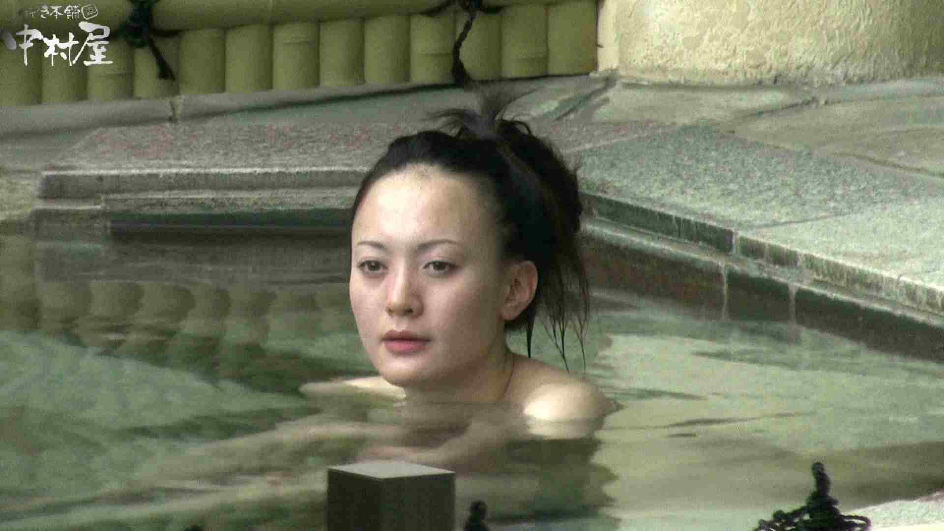 Aquaな露天風呂Vol.900 盗撮師作品 ヌード画像 86pic 53