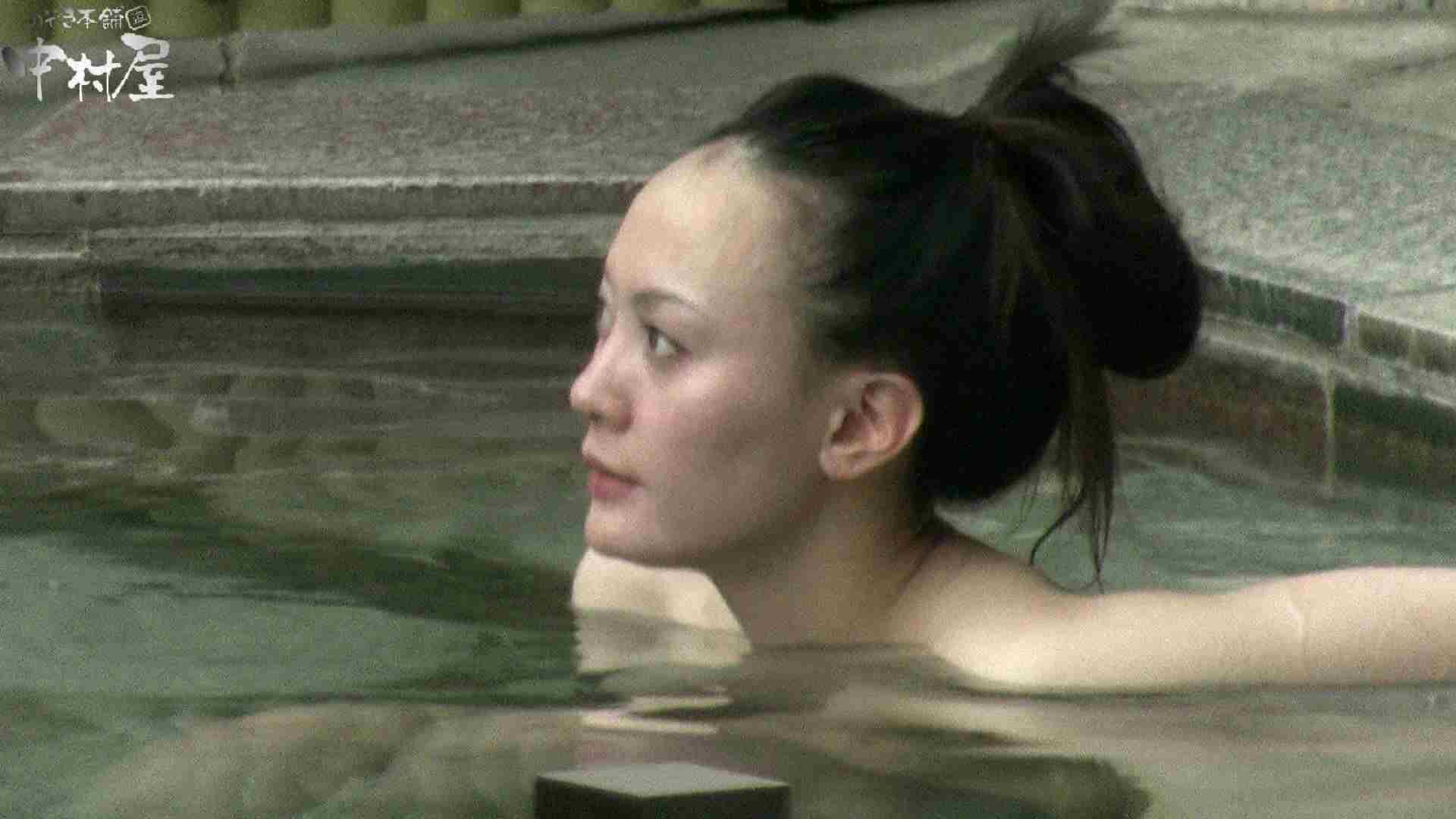 Aquaな露天風呂Vol.900 美しいOLの裸体  86pic 57