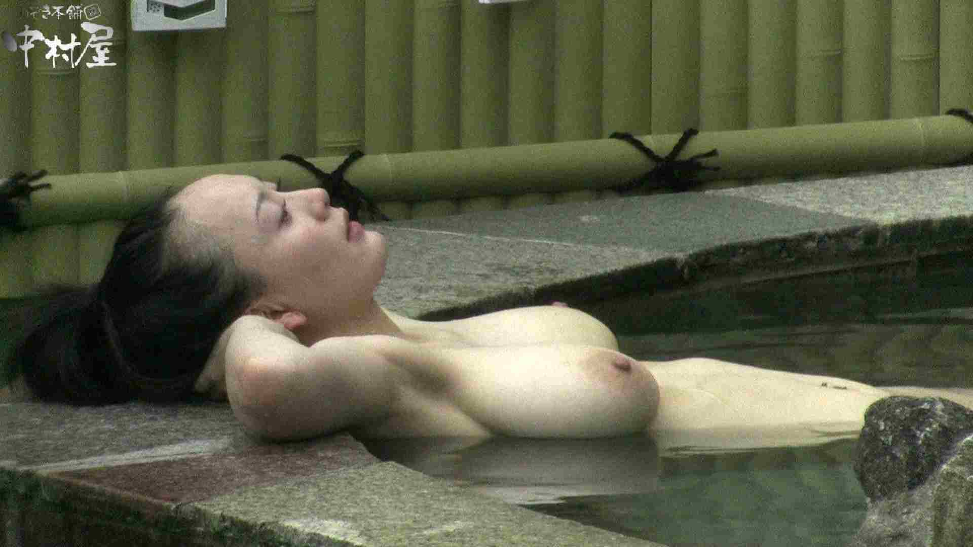 Aquaな露天風呂Vol.900 盗撮師作品 ヌード画像 86pic 83