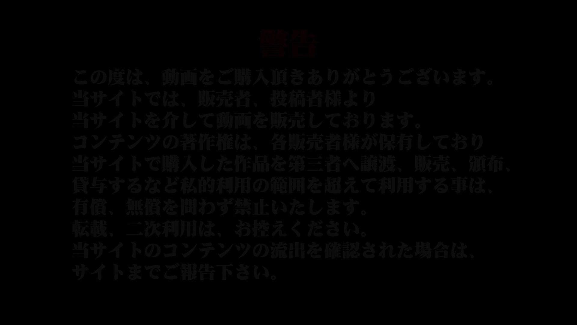 Aquaな露天風呂Vol.902 盗撮師作品 | 露天風呂突入  104pic 4