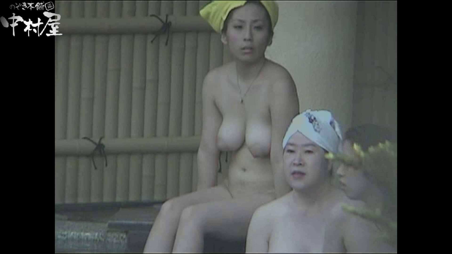 Aquaな露天風呂Vol.902 美しいOLの裸体 盗撮動画紹介 104pic 5