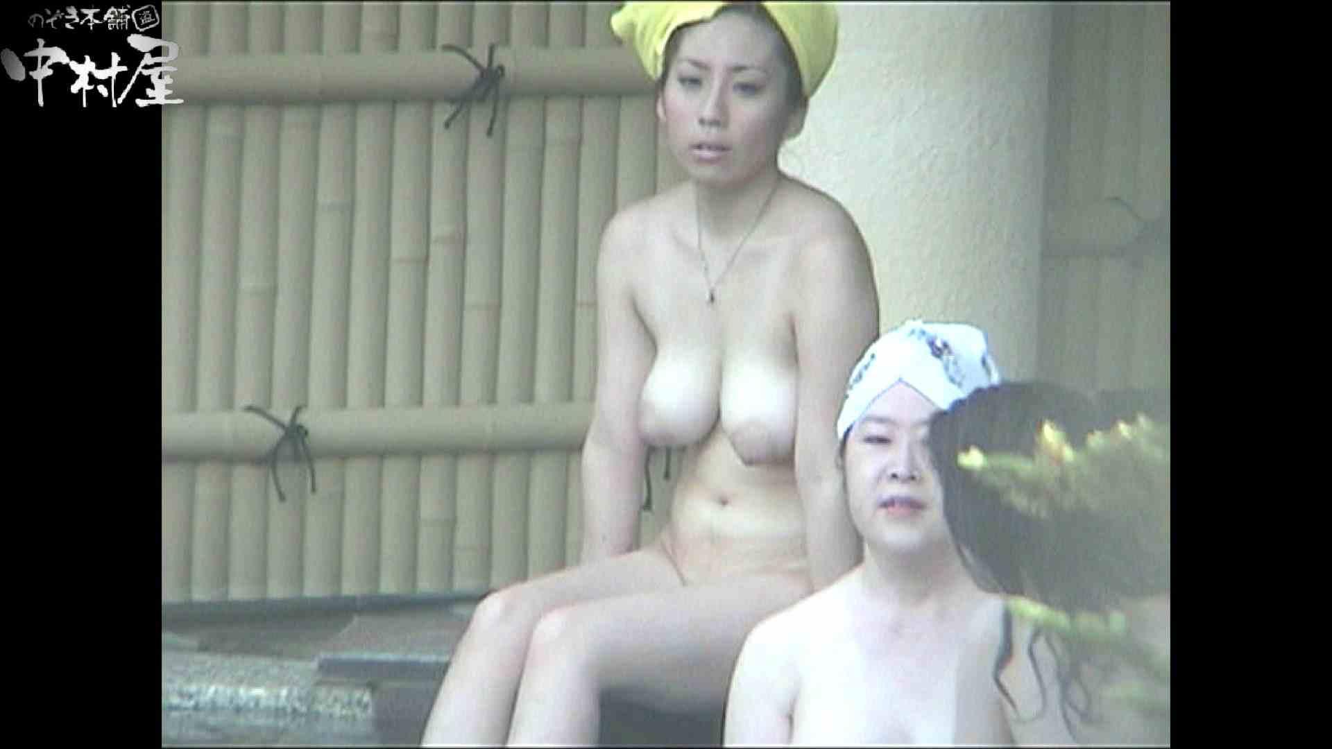 Aquaな露天風呂Vol.902 美しいOLの裸体 盗撮動画紹介 104pic 23