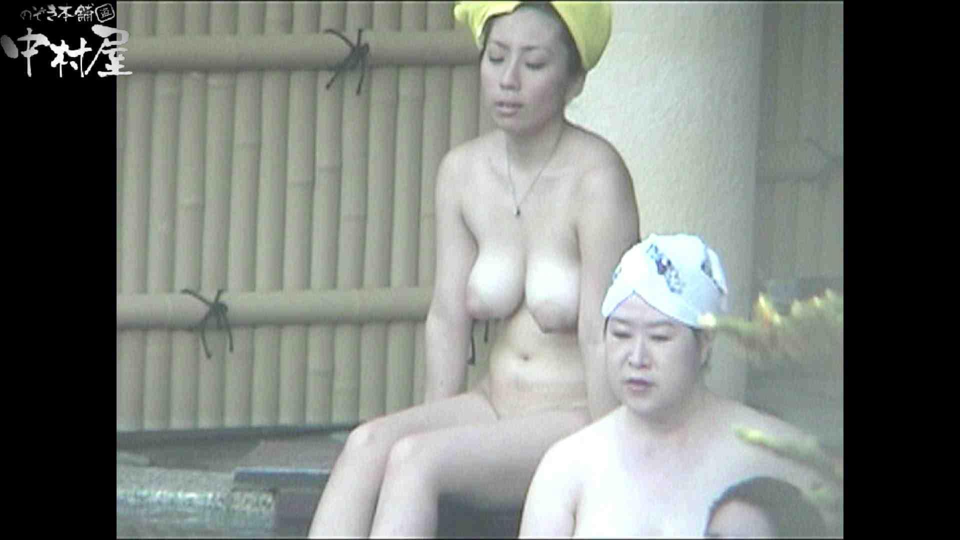 Aquaな露天風呂Vol.902 盗撮師作品 | 露天風呂突入  104pic 31