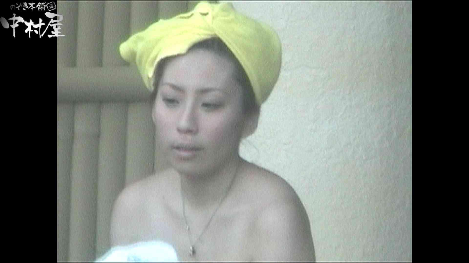 Aquaな露天風呂Vol.902 美しいOLの裸体 盗撮動画紹介 104pic 41