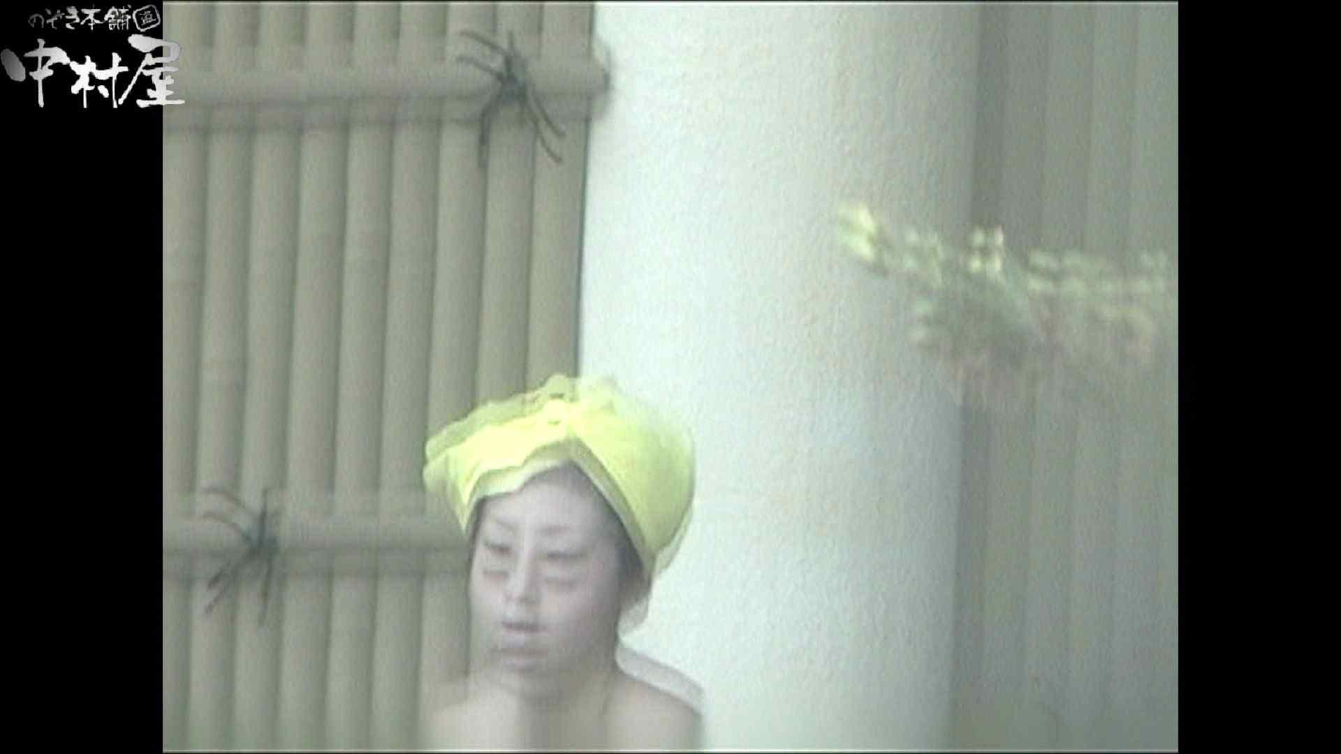 Aquaな露天風呂Vol.902 美しいOLの裸体 盗撮動画紹介 104pic 47