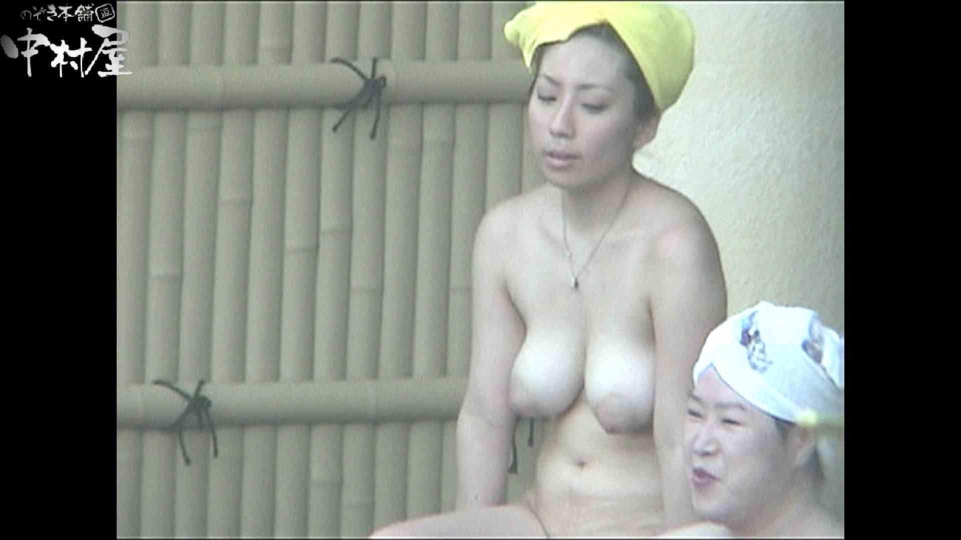 Aquaな露天風呂Vol.902 盗撮師作品 | 露天風呂突入  104pic 49