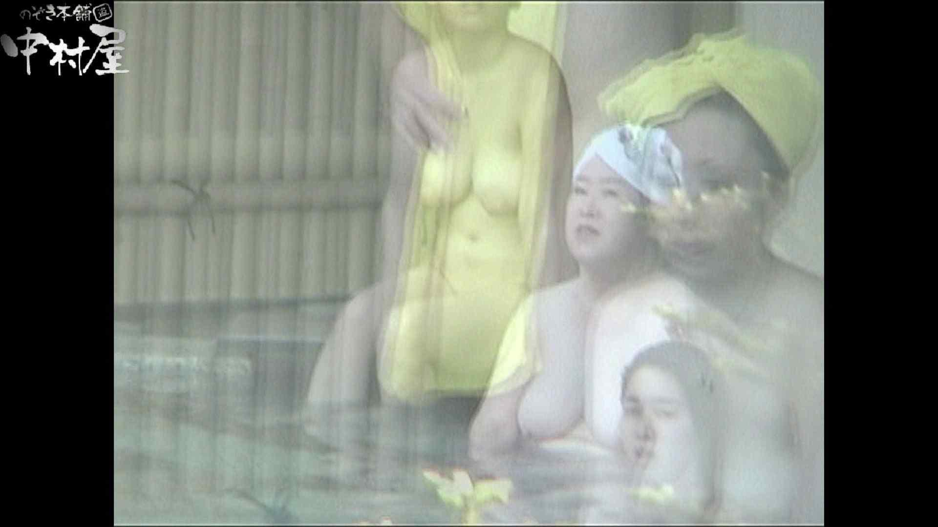 Aquaな露天風呂Vol.902 盗撮師作品  104pic 69
