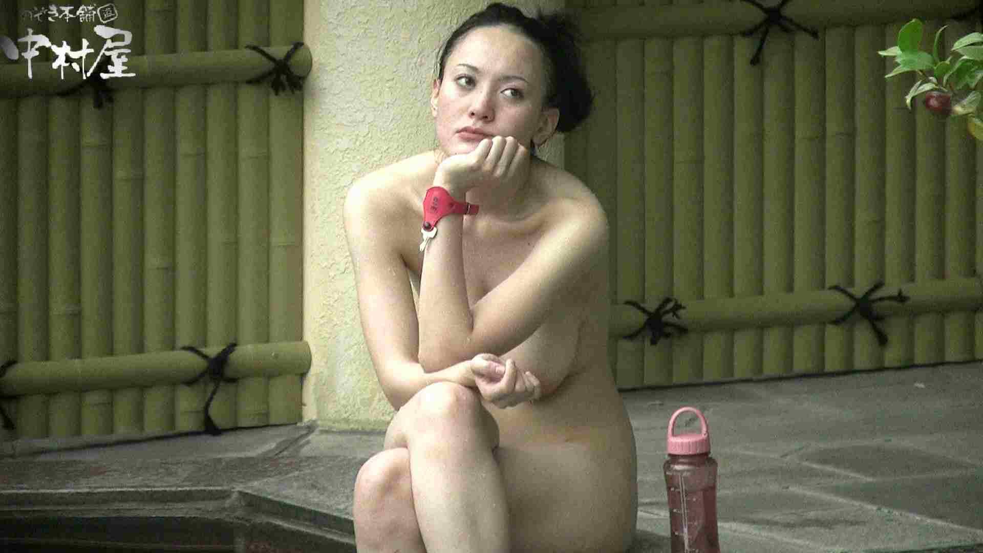 Aquaな露天風呂Vol.903 美しいOLの裸体 オメコ動画キャプチャ 98pic 14