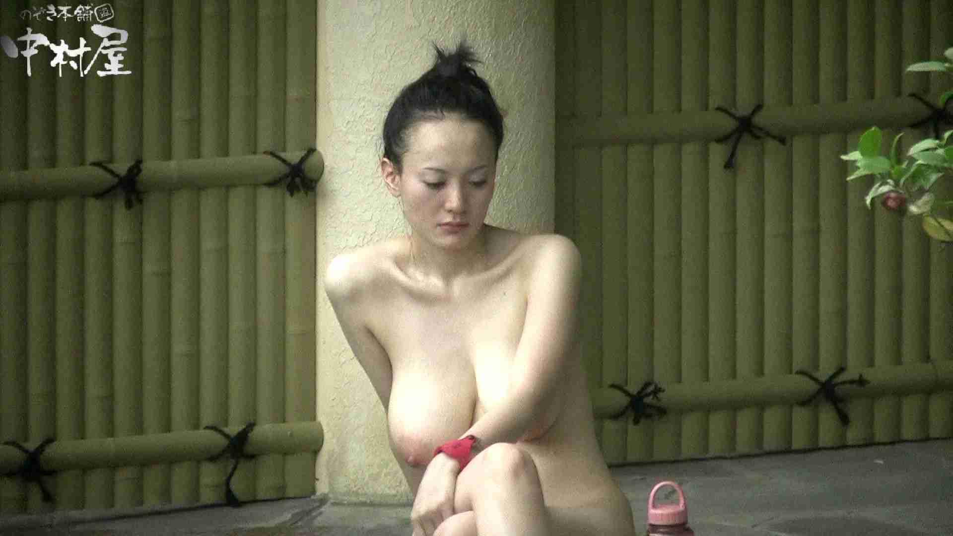 Aquaな露天風呂Vol.903 美しいOLの裸体 オメコ動画キャプチャ 98pic 20