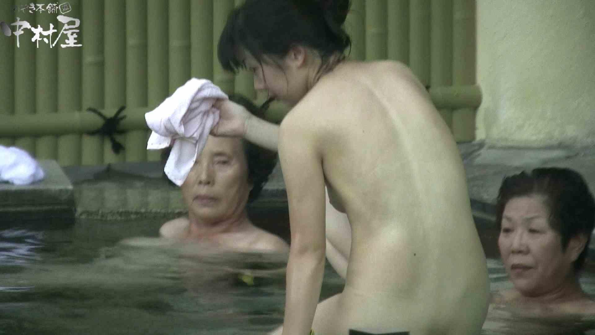 Aquaな露天風呂Vol.904 美しいOLの裸体 オメコ動画キャプチャ 103pic 2