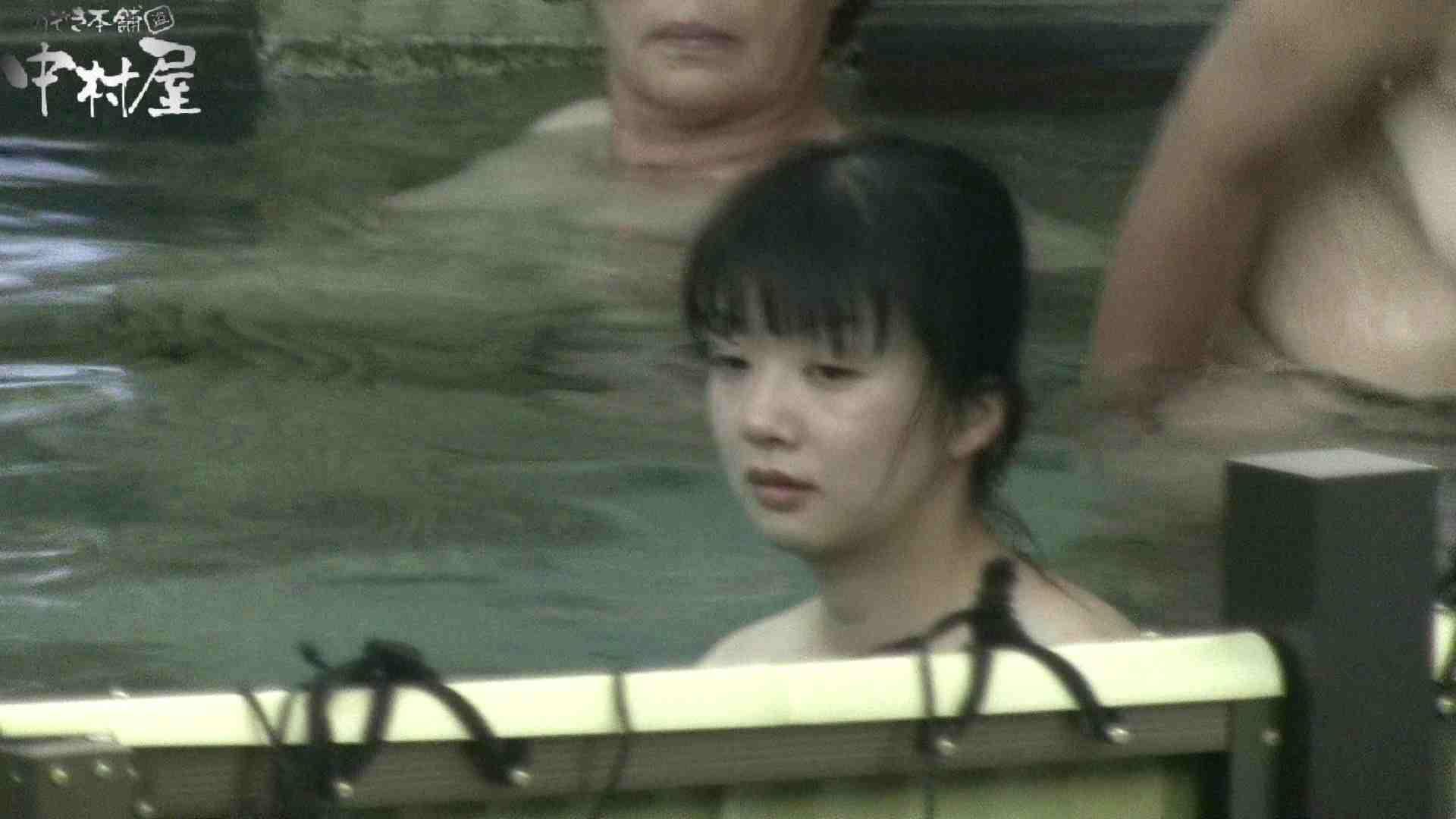 Aquaな露天風呂Vol.904 美しいOLの裸体 オメコ動画キャプチャ 103pic 5