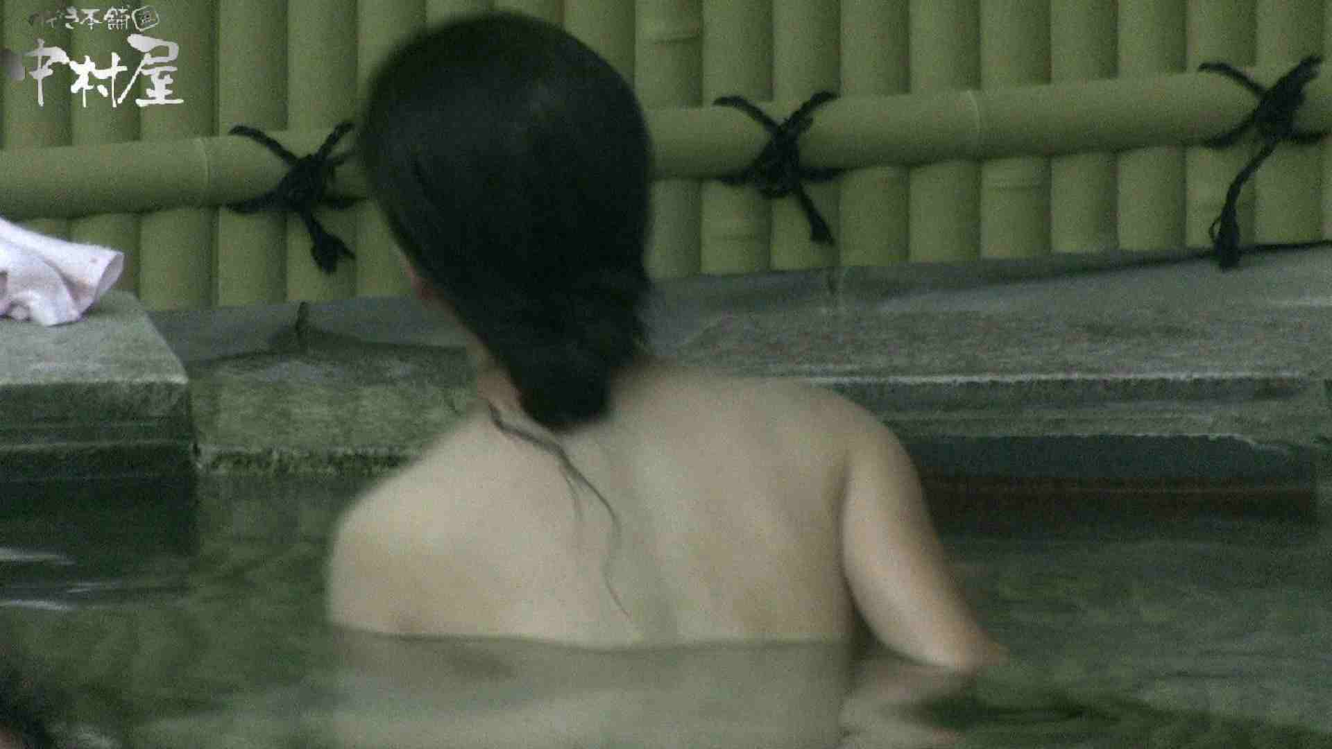 Aquaな露天風呂Vol.904 美しいOLの裸体 オメコ動画キャプチャ 103pic 8