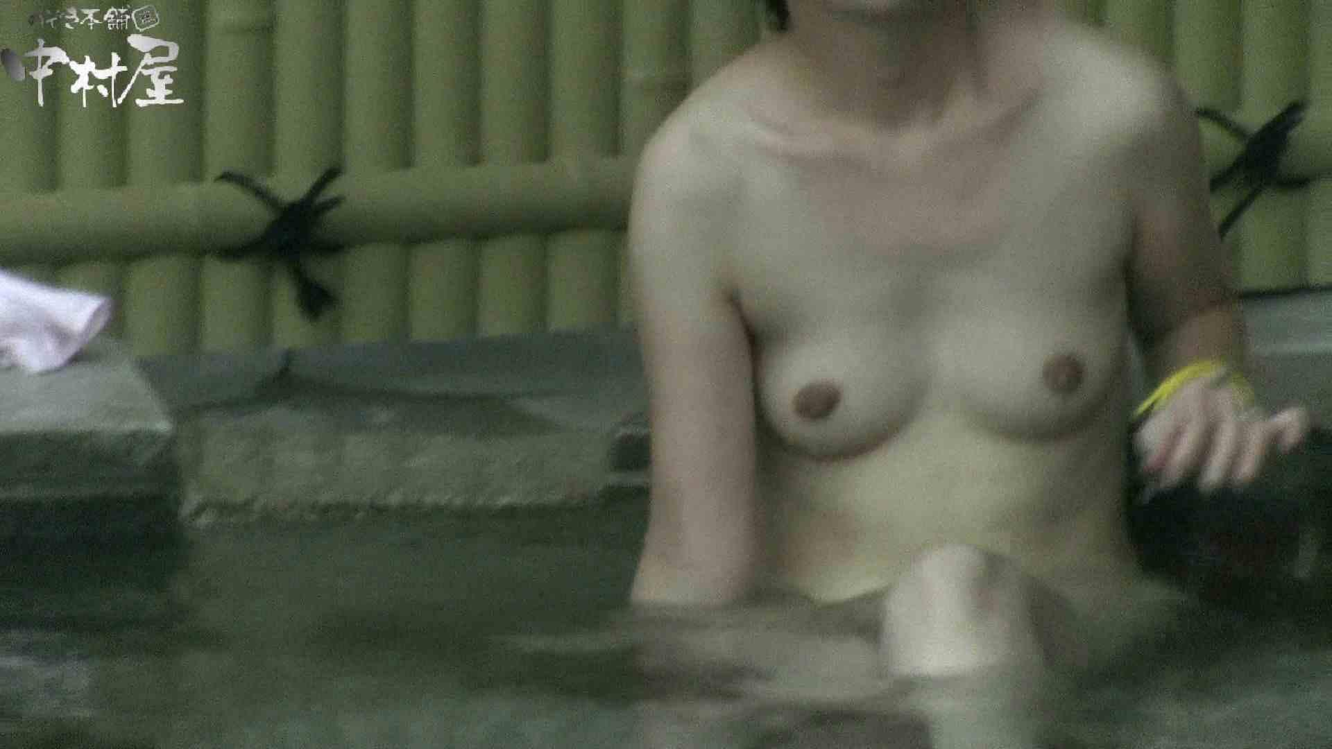 Aquaな露天風呂Vol.904 盗撮師作品 | 露天風呂突入  103pic 10