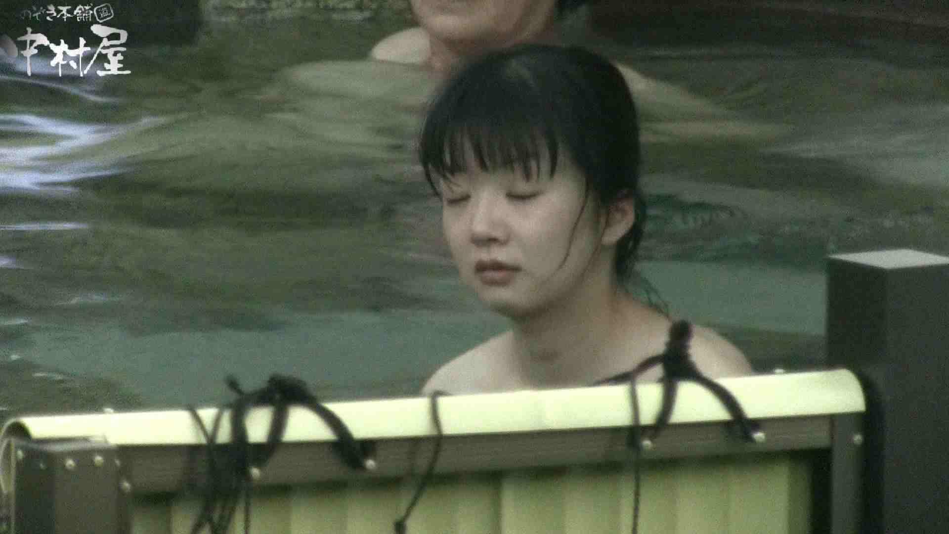 Aquaな露天風呂Vol.904 盗撮師作品  103pic 15