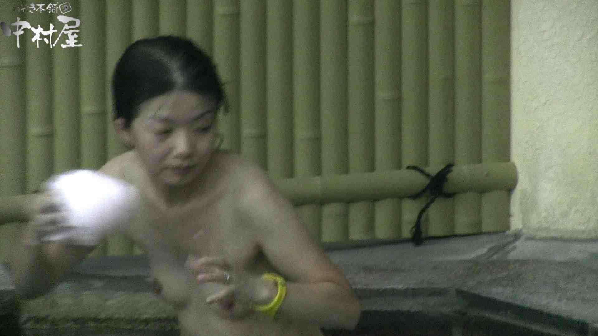 Aquaな露天風呂Vol.904 盗撮師作品  103pic 24