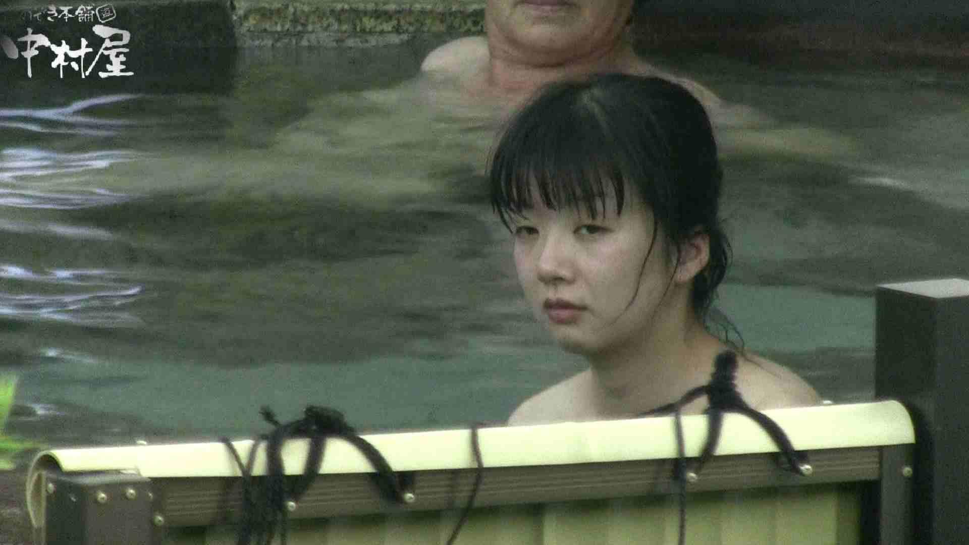 Aquaな露天風呂Vol.904 盗撮師作品 | 露天風呂突入  103pic 25