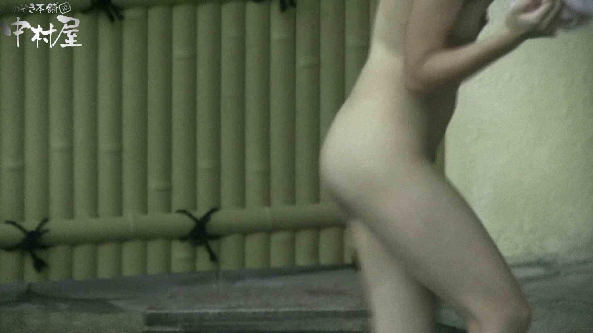 Aquaな露天風呂Vol.904 美しいOLの裸体 オメコ動画キャプチャ 103pic 26