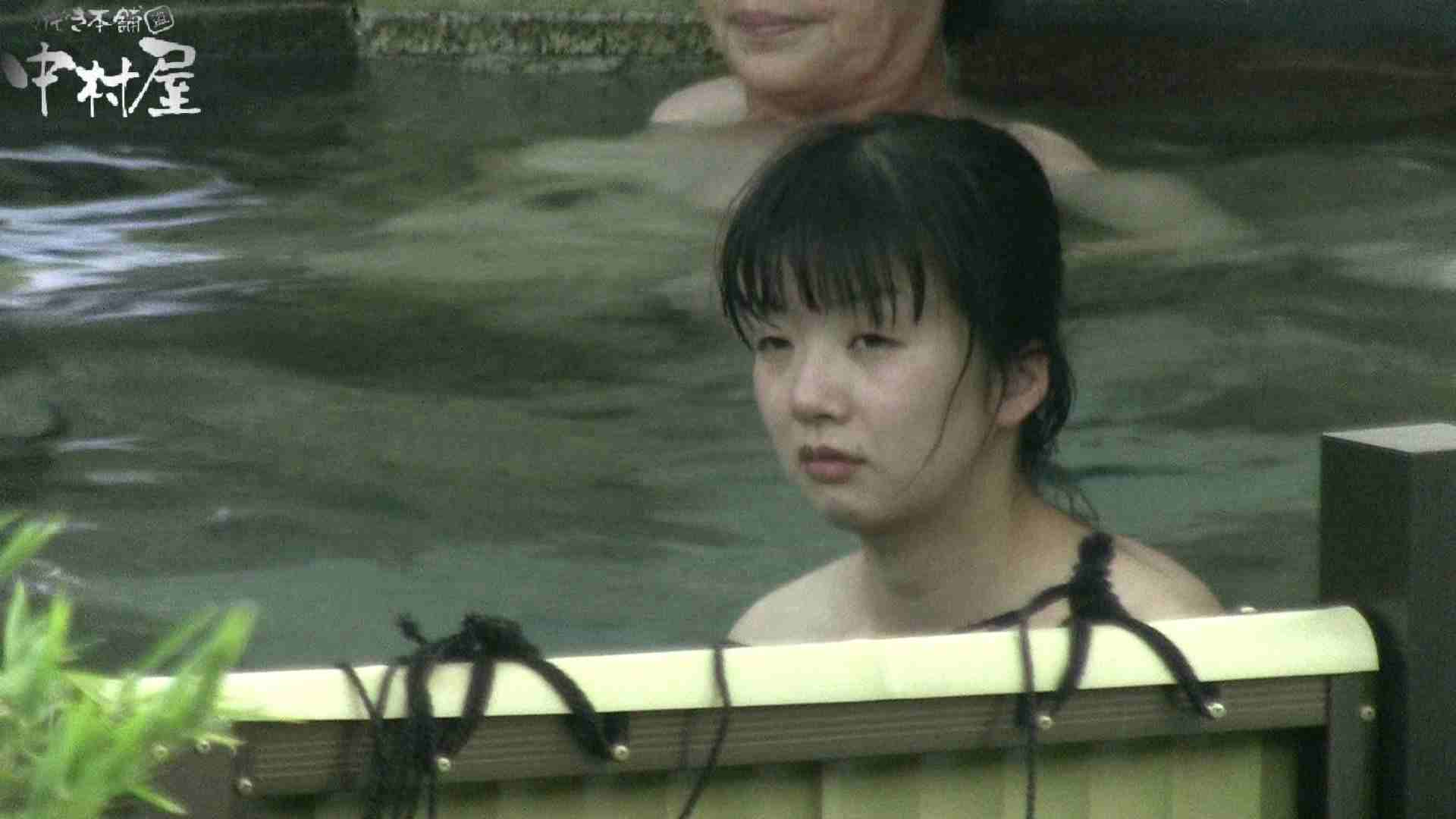 Aquaな露天風呂Vol.904 盗撮師作品  103pic 27