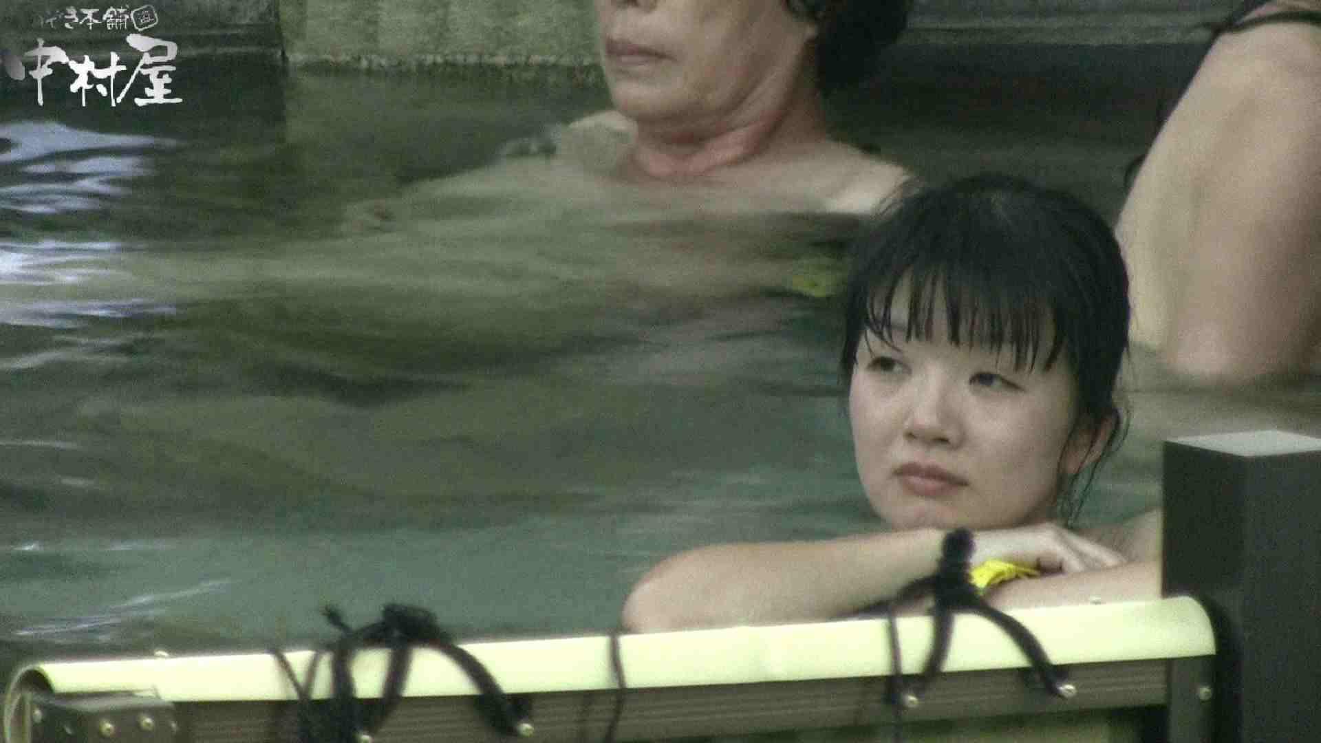 Aquaな露天風呂Vol.904 美しいOLの裸体 オメコ動画キャプチャ 103pic 29