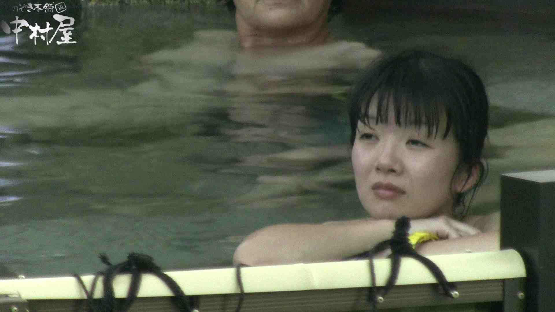 Aquaな露天風呂Vol.904 盗撮師作品 | 露天風呂突入  103pic 34