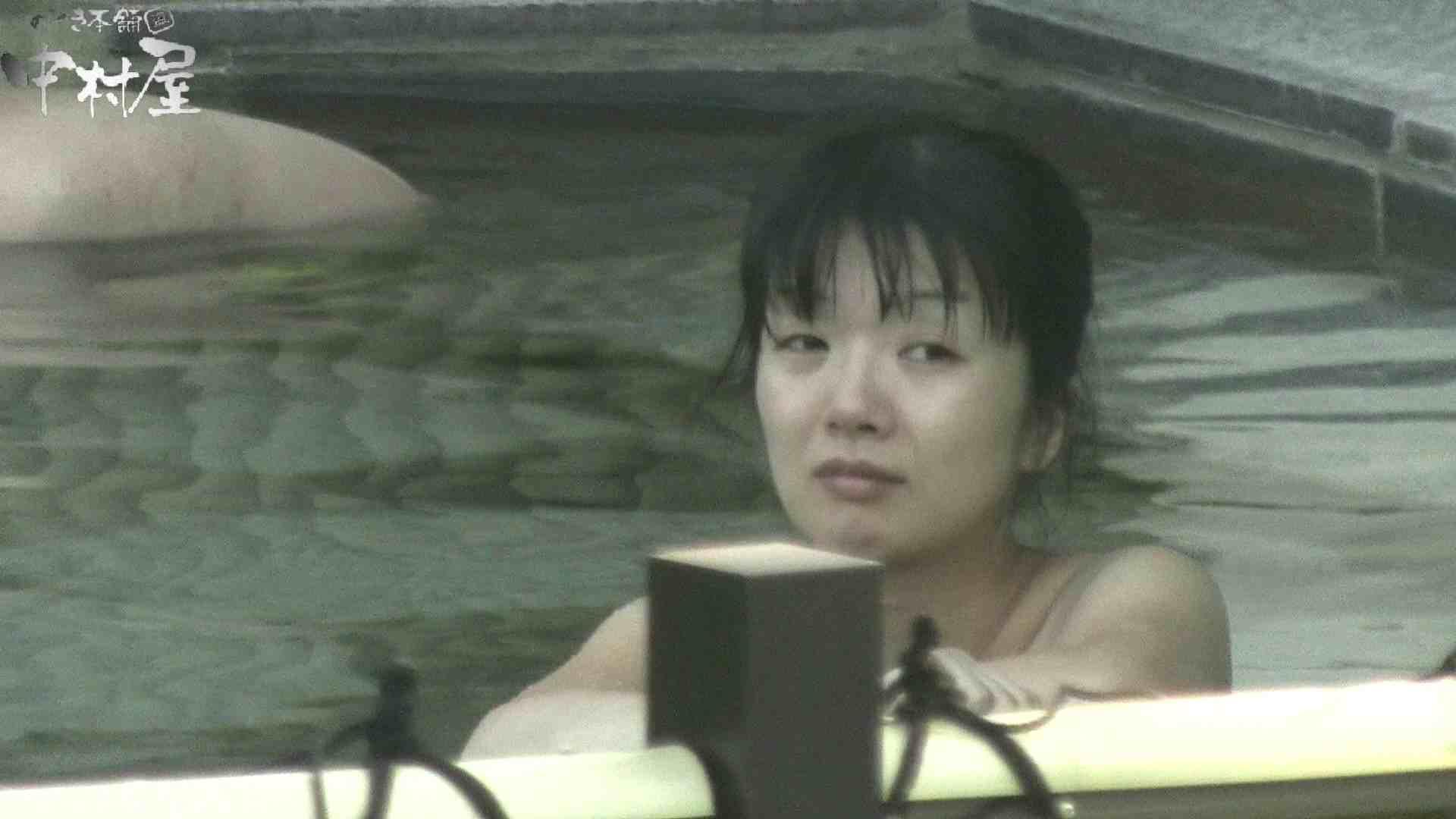 Aquaな露天風呂Vol.904 美しいOLの裸体 オメコ動画キャプチャ 103pic 47