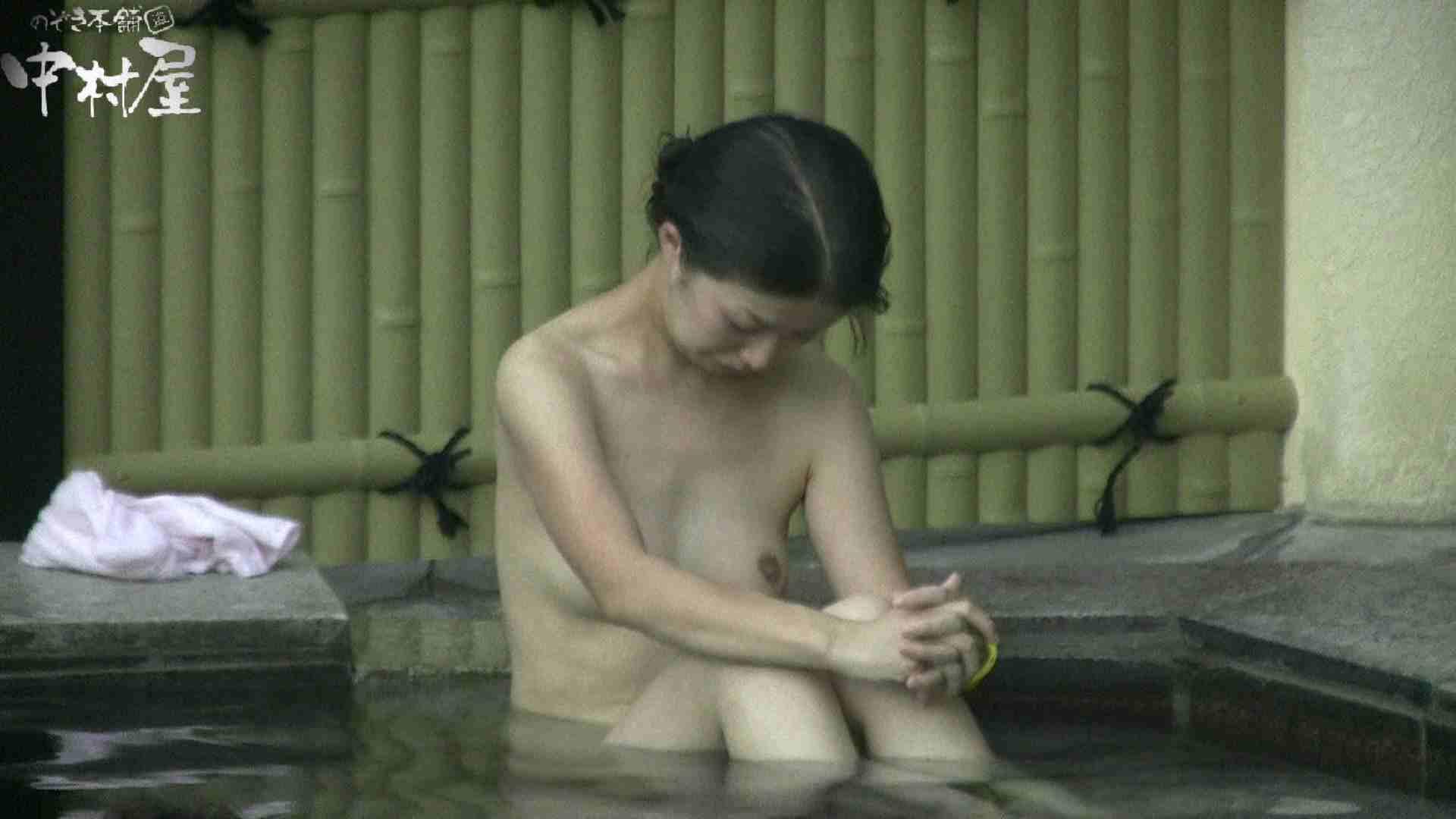 Aquaな露天風呂Vol.904 美しいOLの裸体 オメコ動画キャプチャ 103pic 80