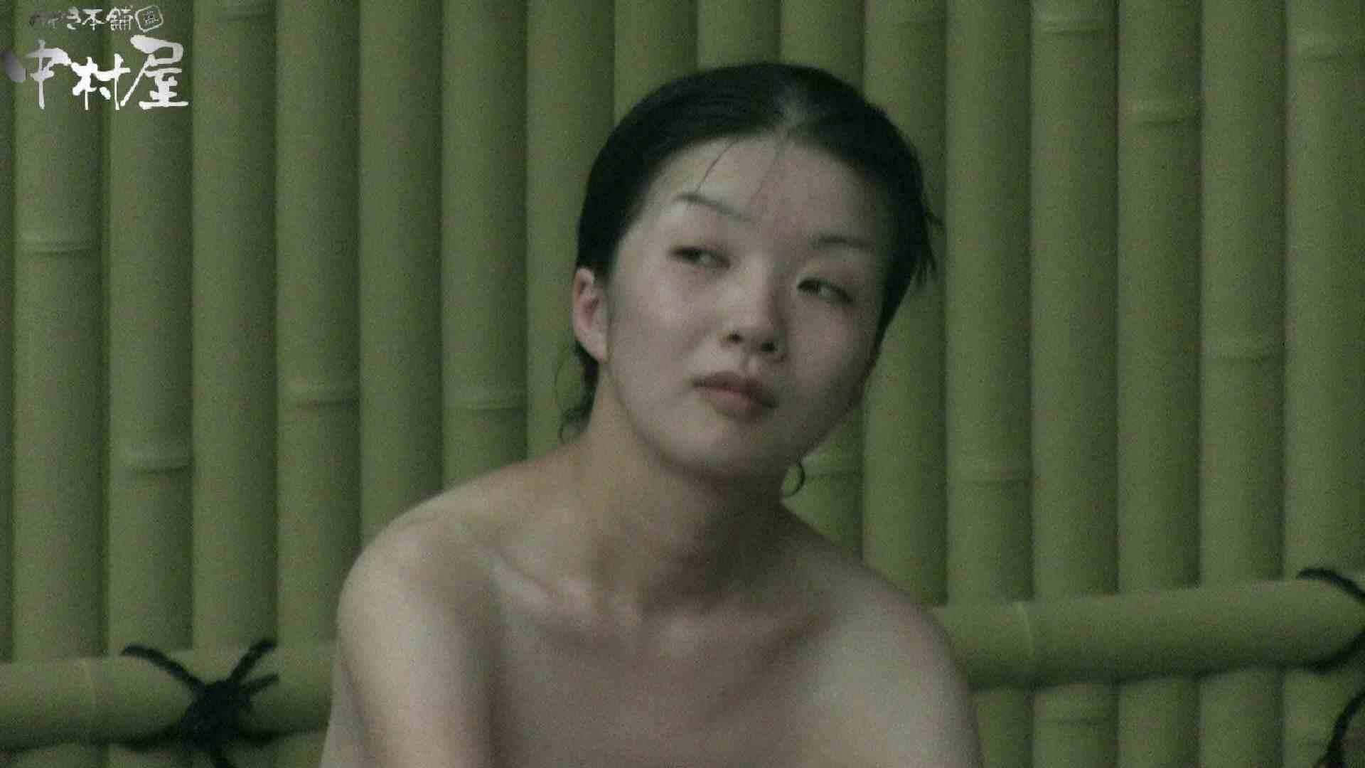 Aquaな露天風呂Vol.904 美しいOLの裸体 オメコ動画キャプチャ 103pic 89