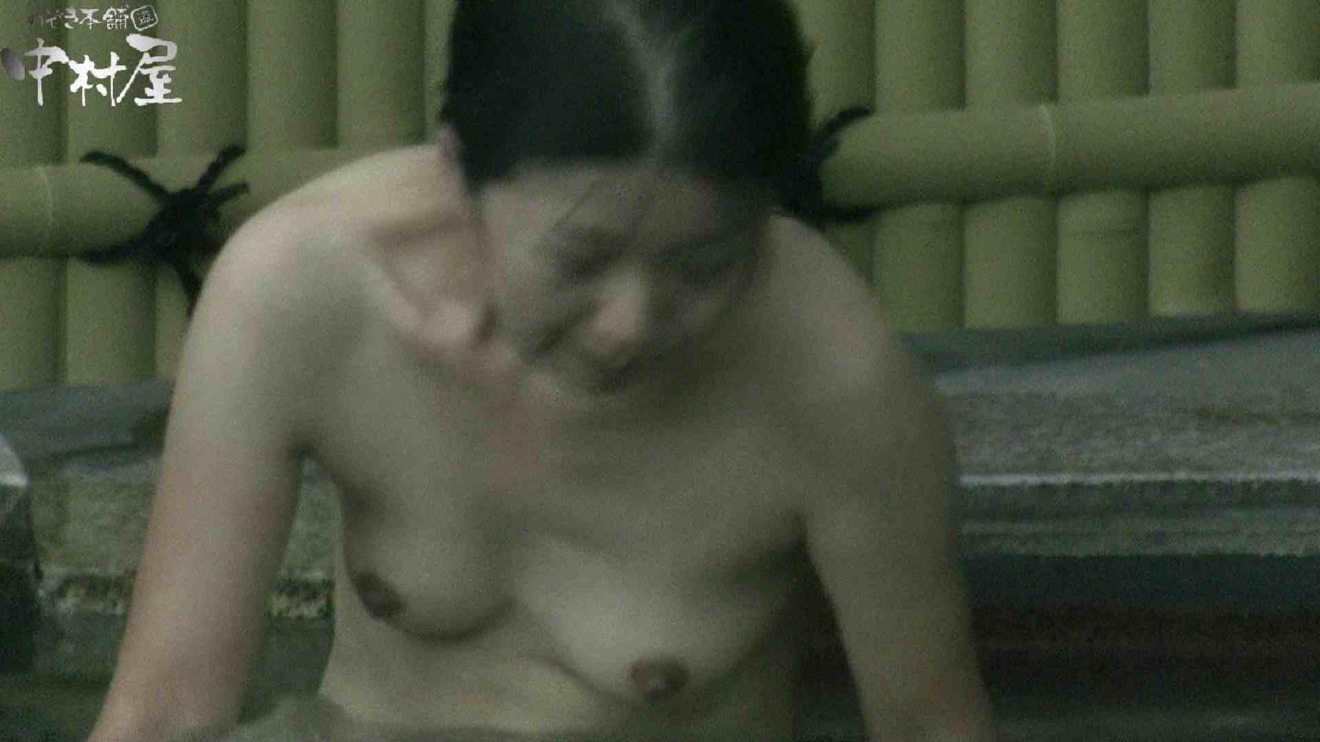 Aquaな露天風呂Vol.904 美しいOLの裸体 オメコ動画キャプチャ 103pic 98