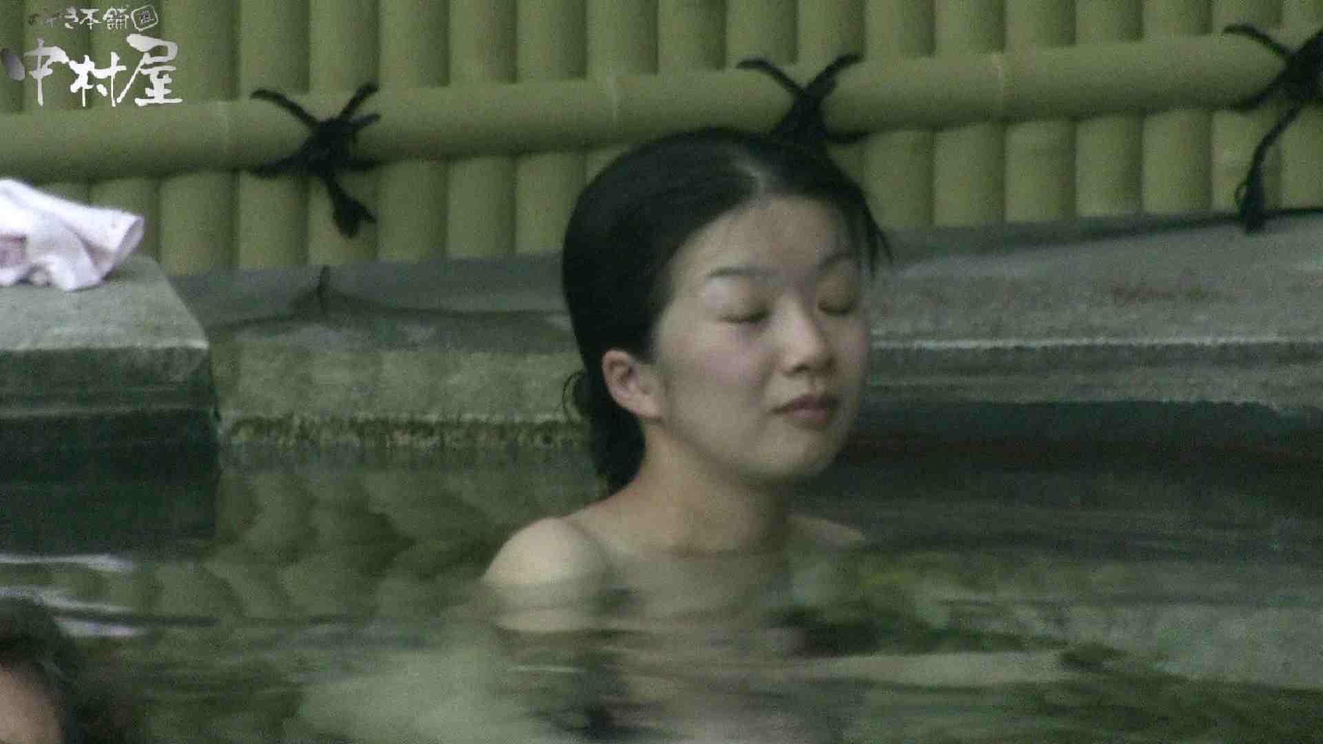 Aquaな露天風呂Vol.904 盗撮師作品  103pic 102