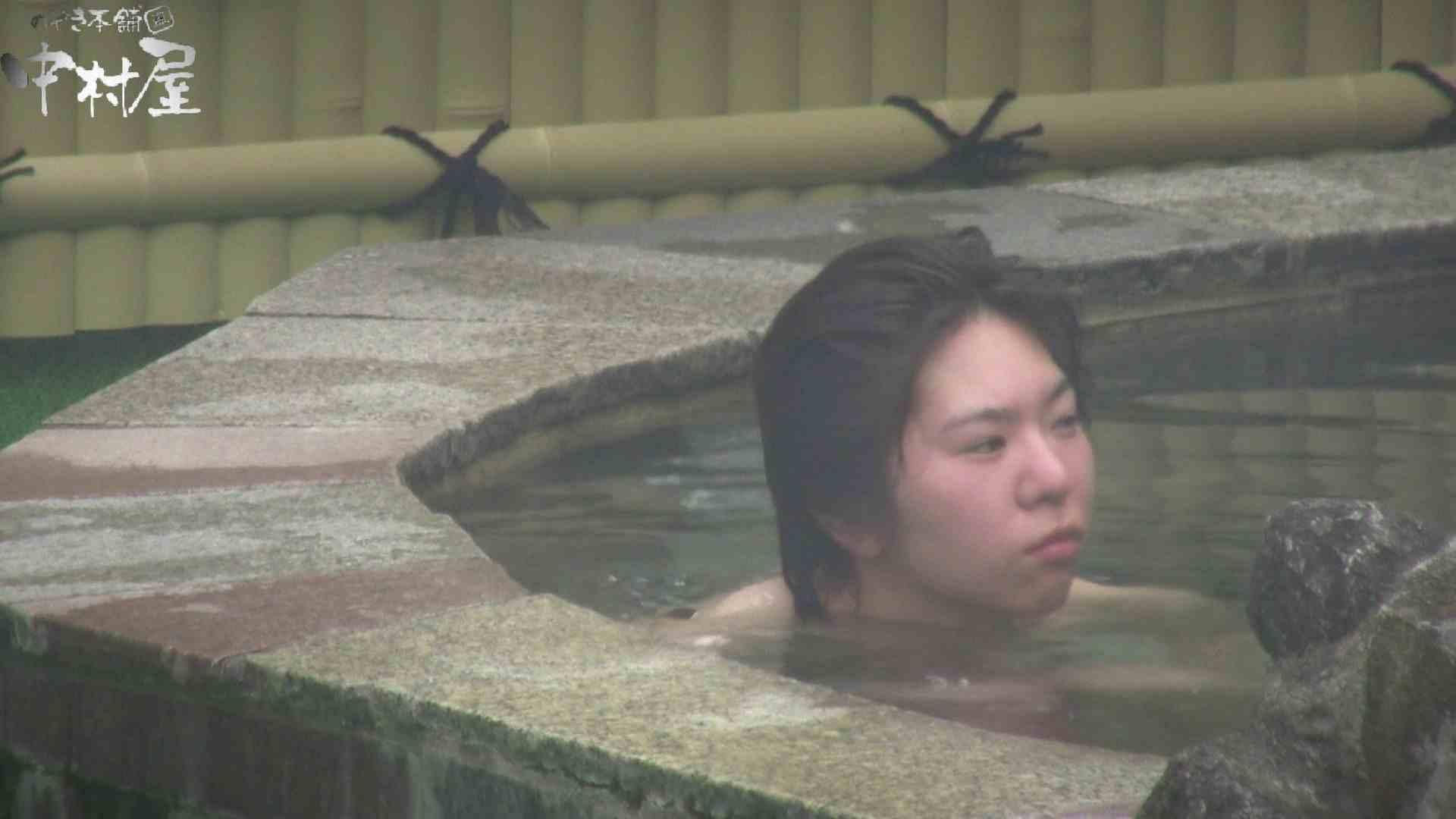 Aquaな露天風呂Vol.907 美しいOLの裸体 AV動画キャプチャ 70pic 5