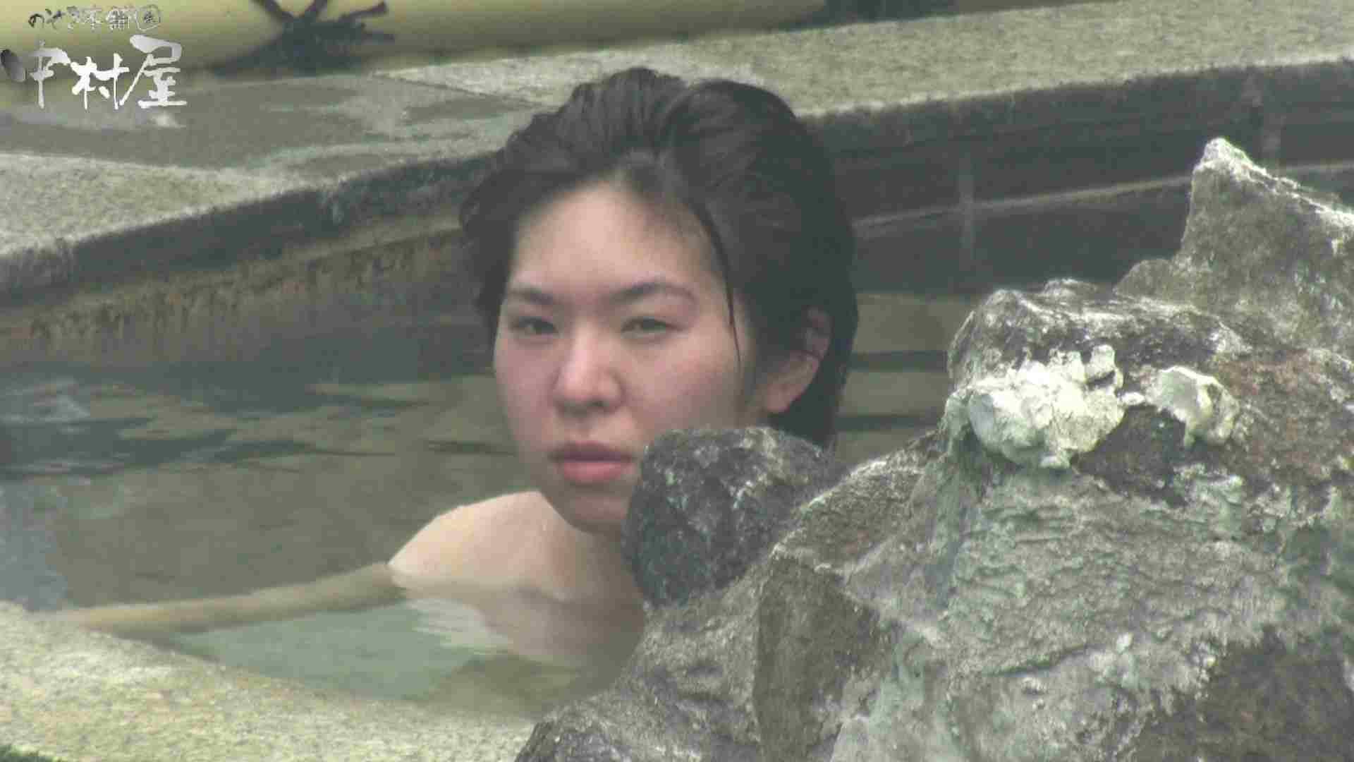 Aquaな露天風呂Vol.907 美しいOLの裸体 AV動画キャプチャ 70pic 26