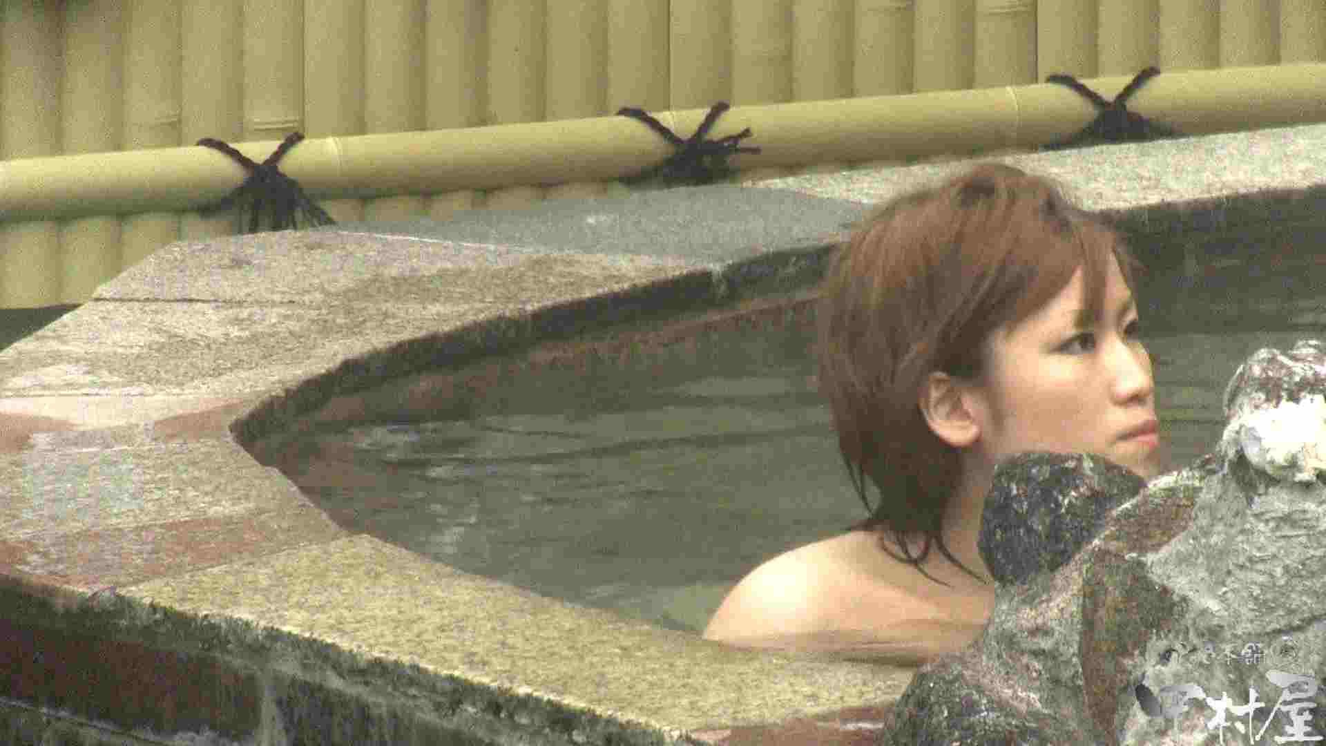 Aquaな露天風呂Vol.918 露天風呂突入 おまんこ無修正動画無料 75pic 2